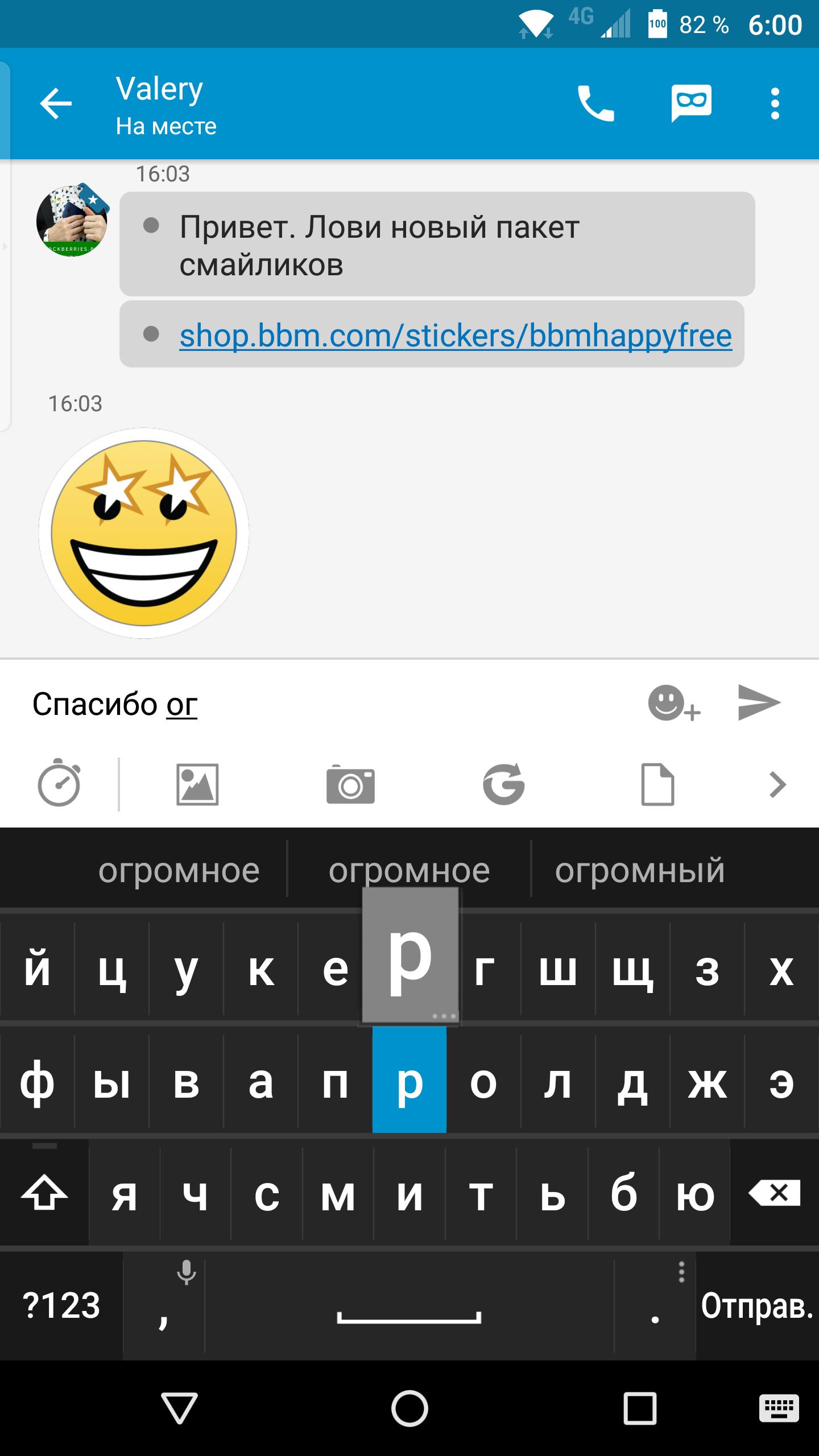 Screenshot_20160611-160551