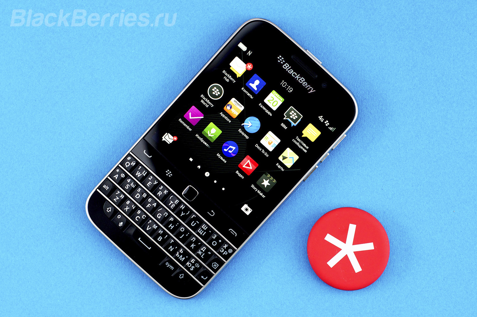 BlackBerry-Classic-Review-10