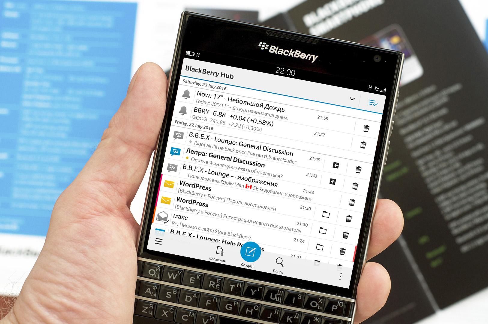 BlackBerry-Hubby