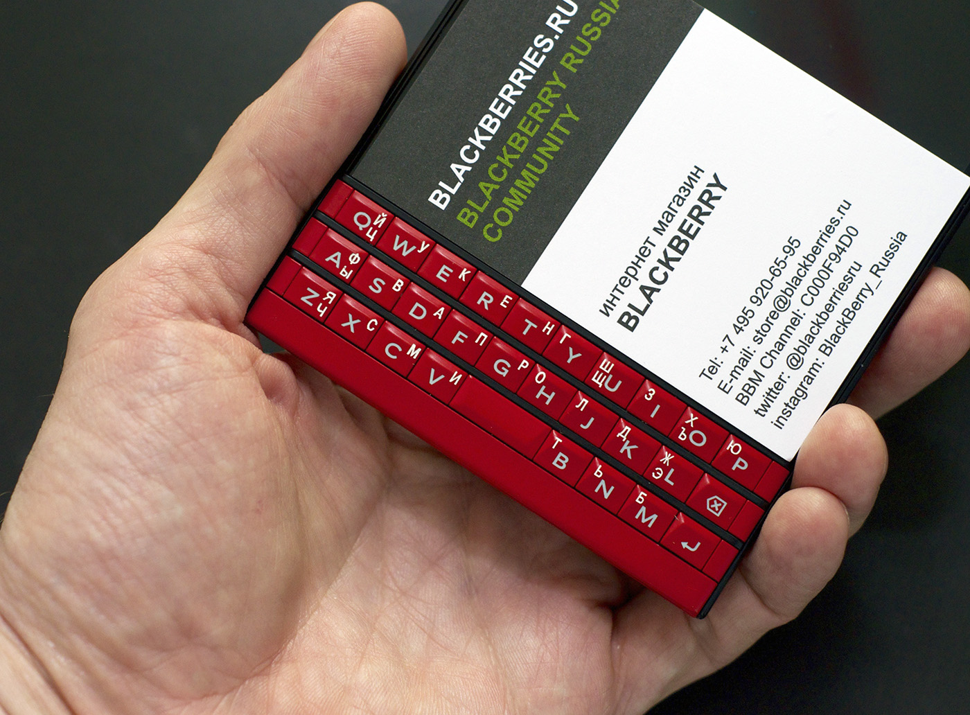 BlackBerry-Passport-Red