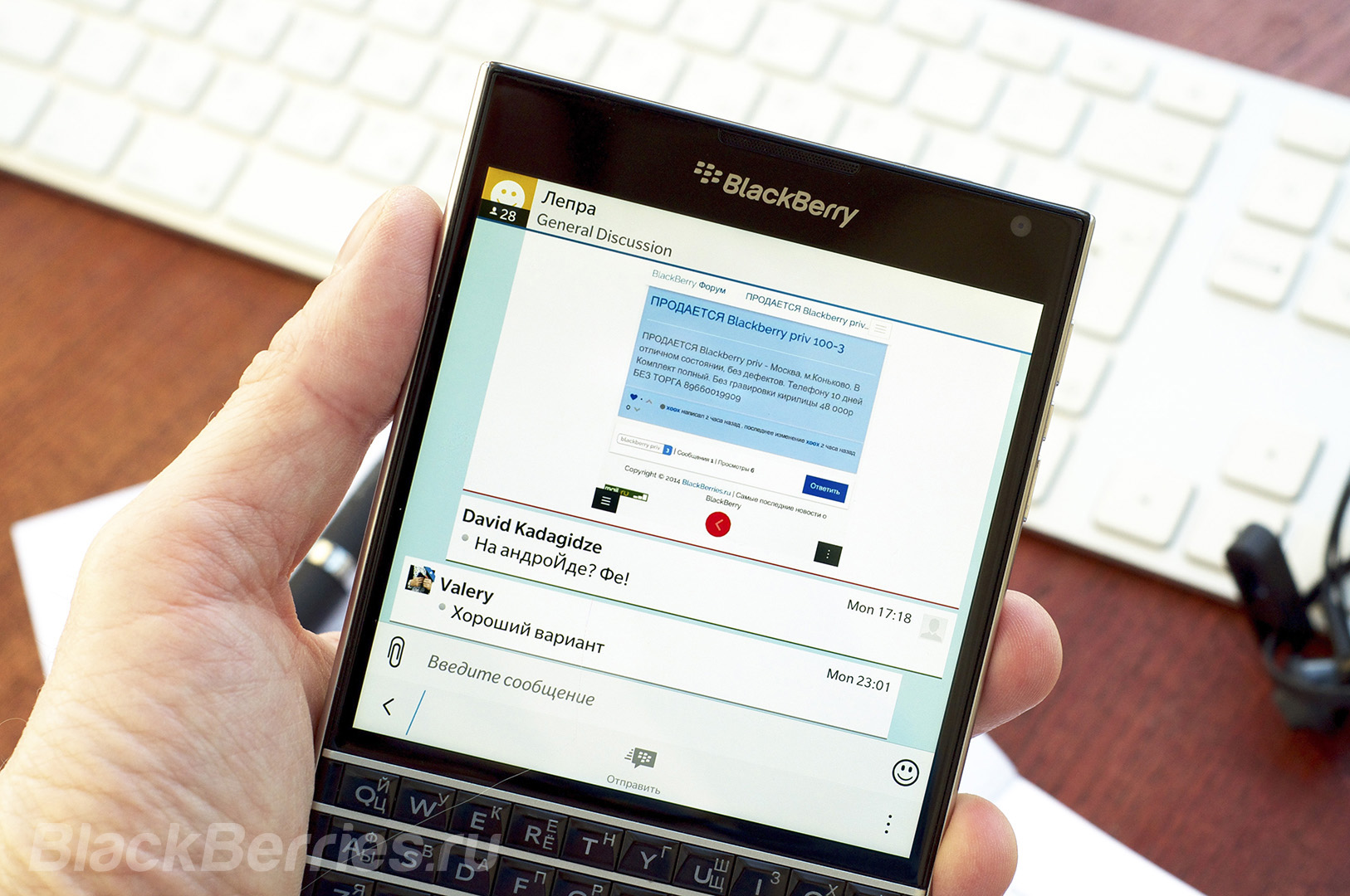 BlackBerry-Passport-Review-2016-04
