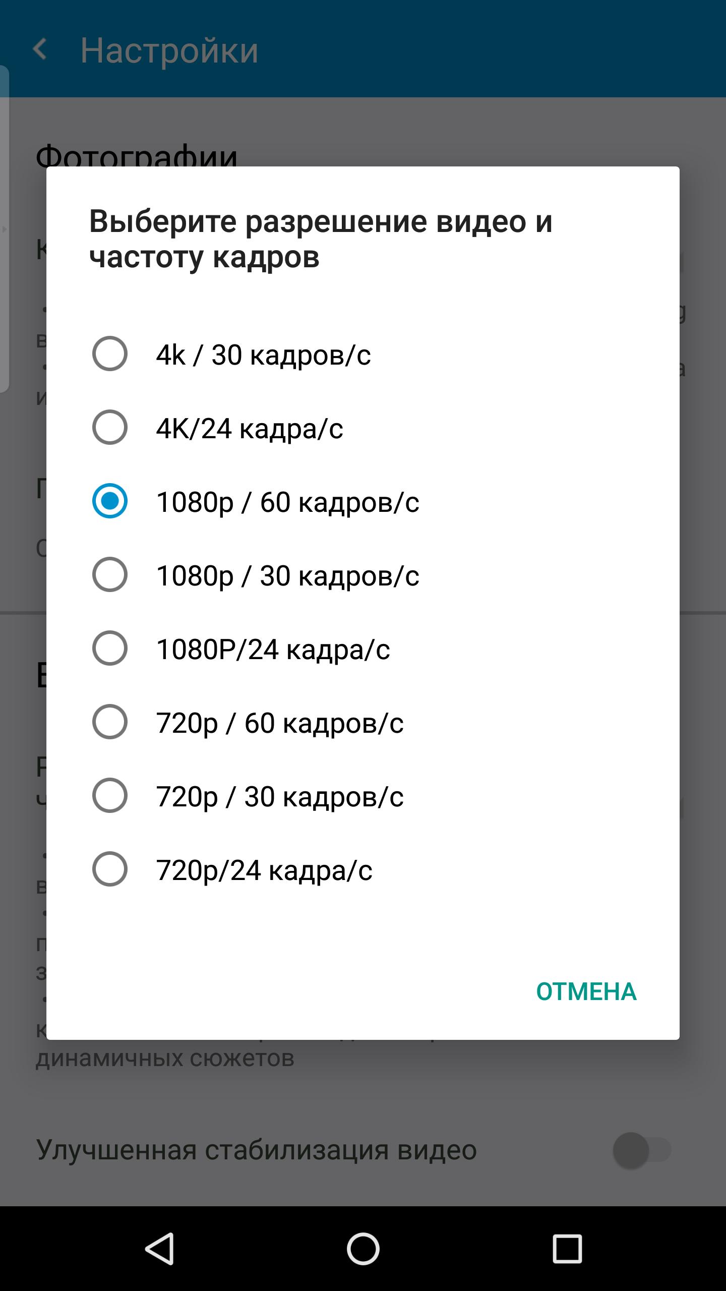 Screenshot_20160707-003356