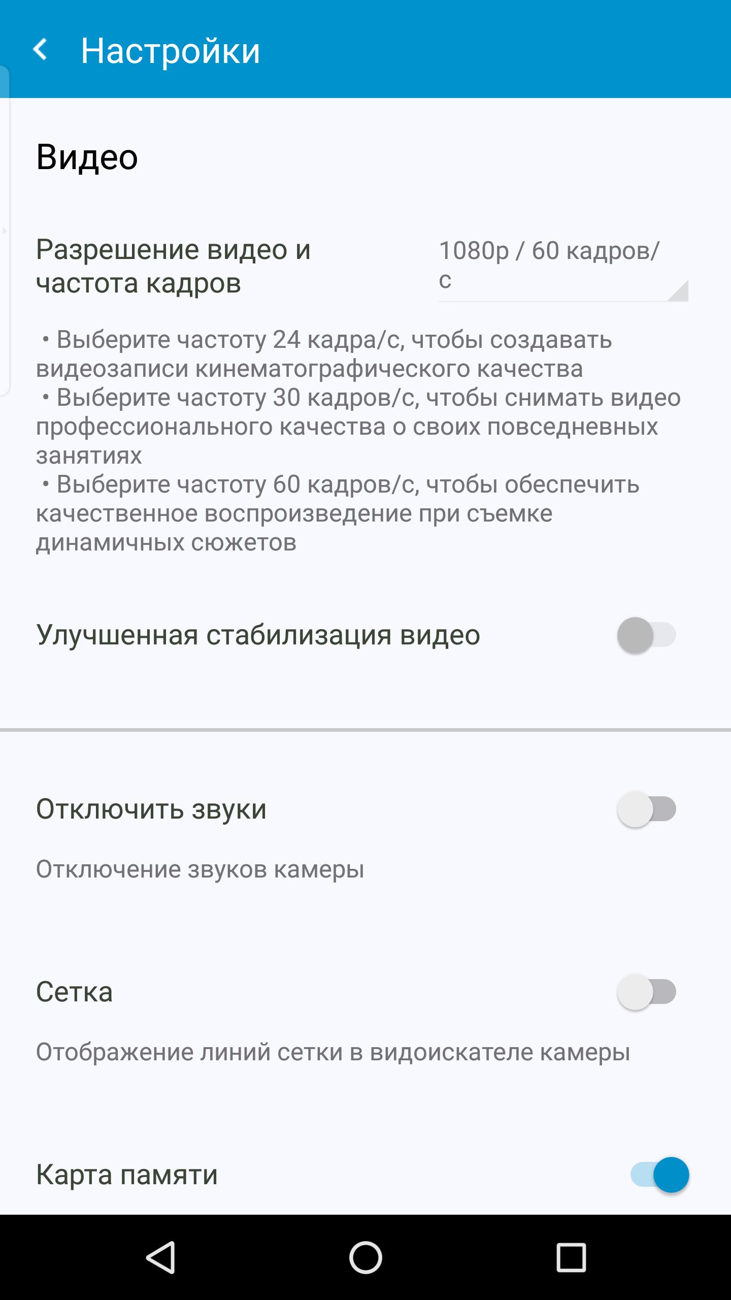Screenshot_20160707-003409