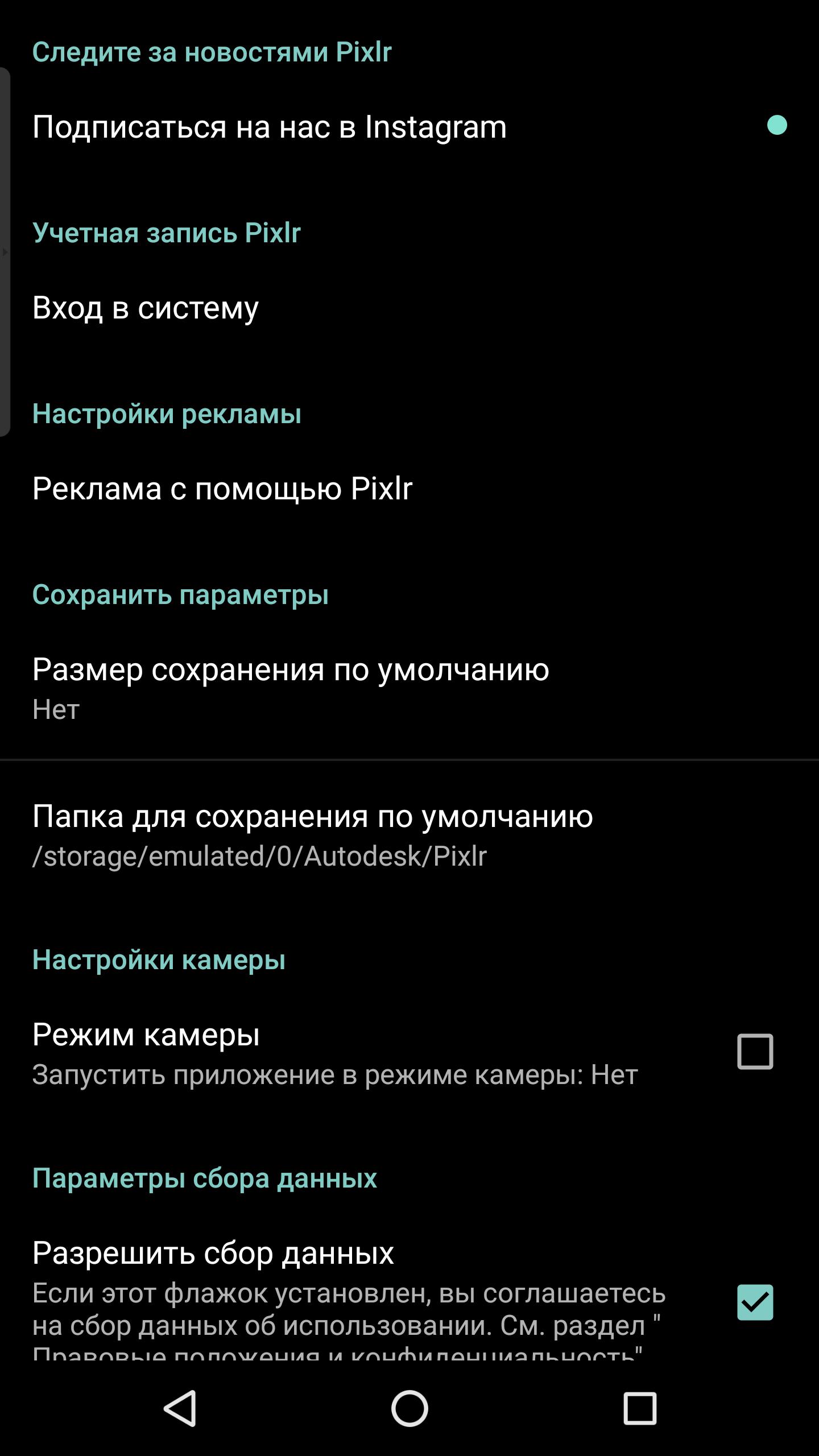 Screenshot_20160717-143729