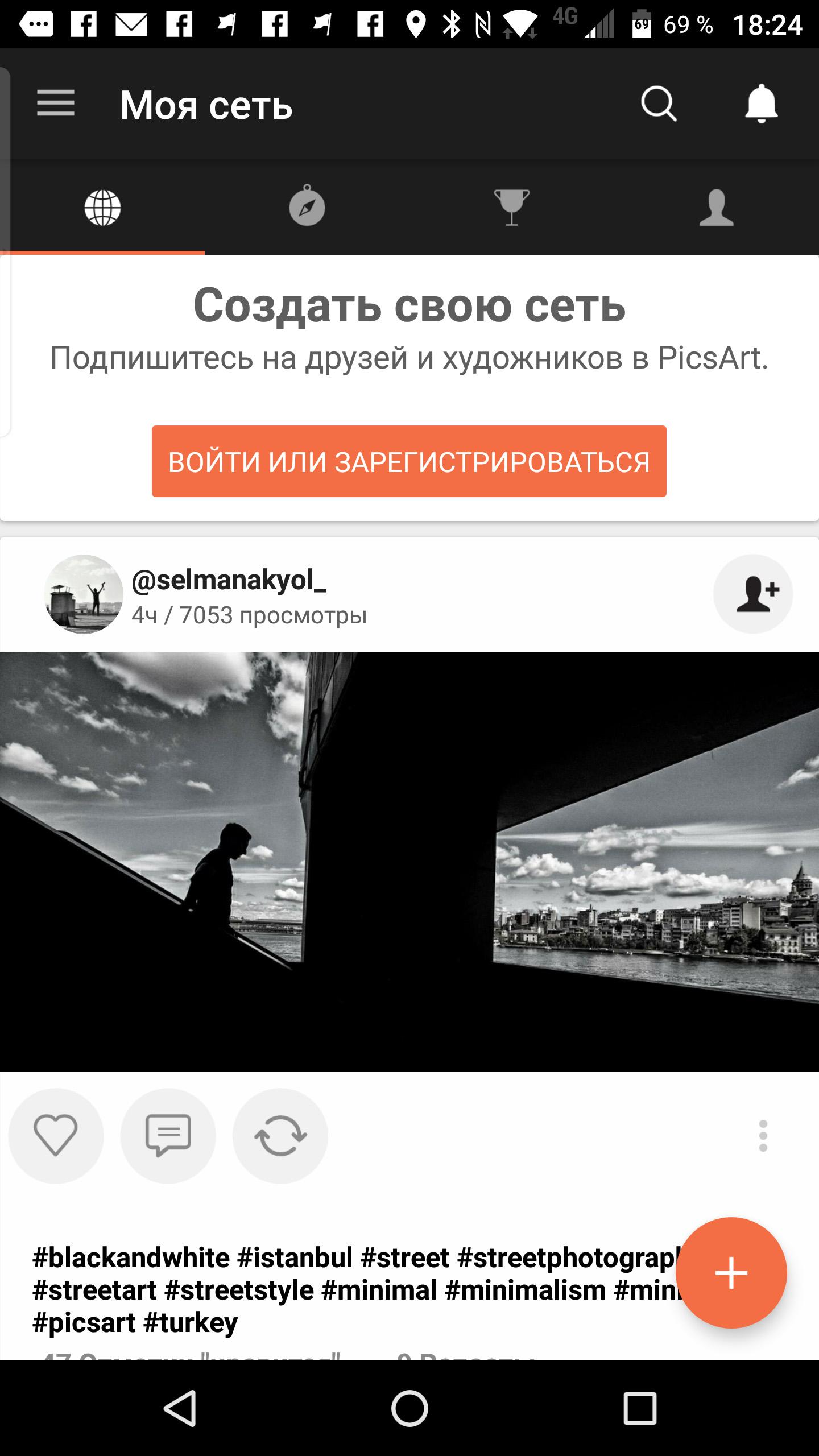 Screenshot_20160717-182443