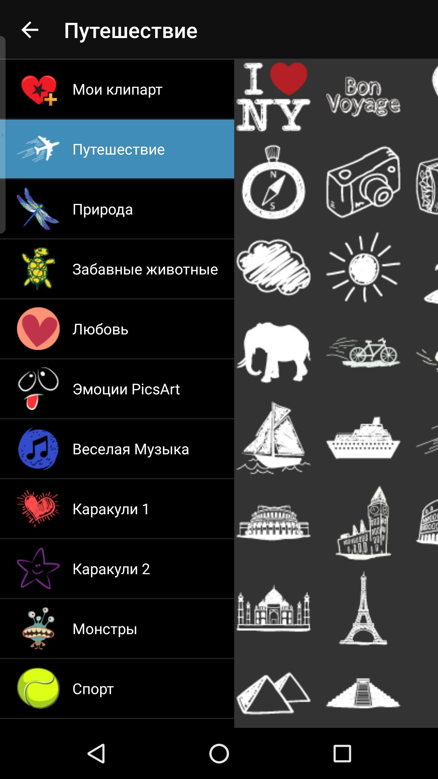 Screenshot_20160717-183059