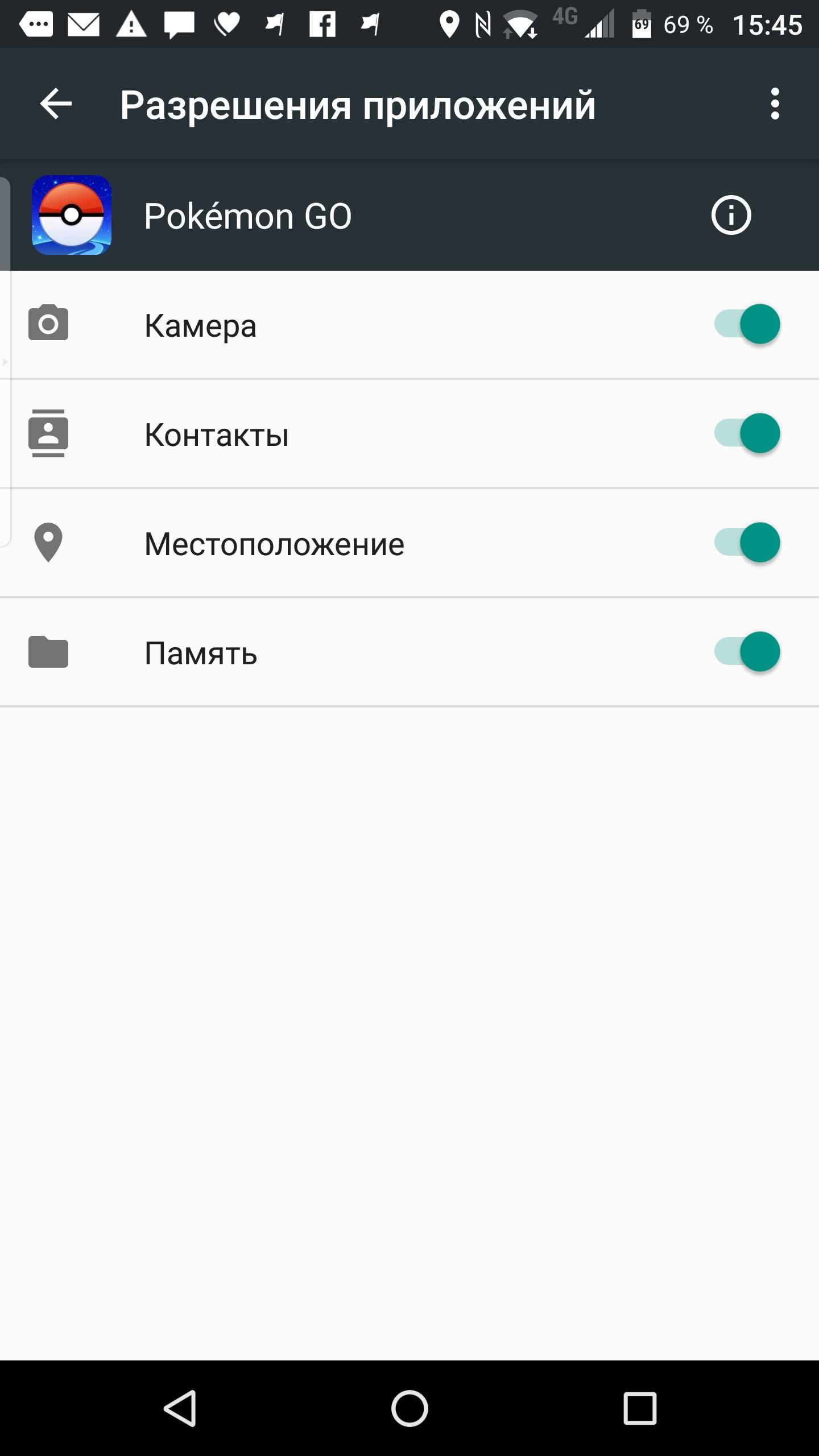Screenshot_20160723-154526