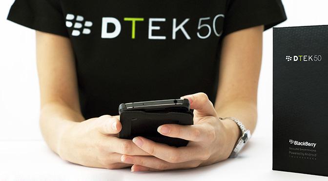 Обзор чехлов для BlackBerry DTEK50