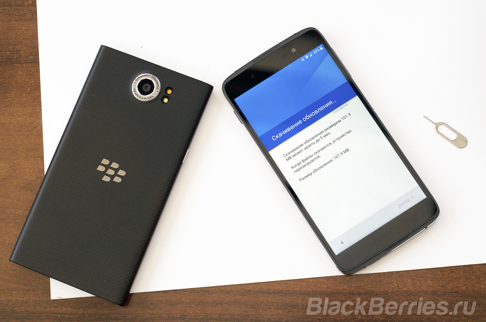 BlackBerry-DTEK50-review-36