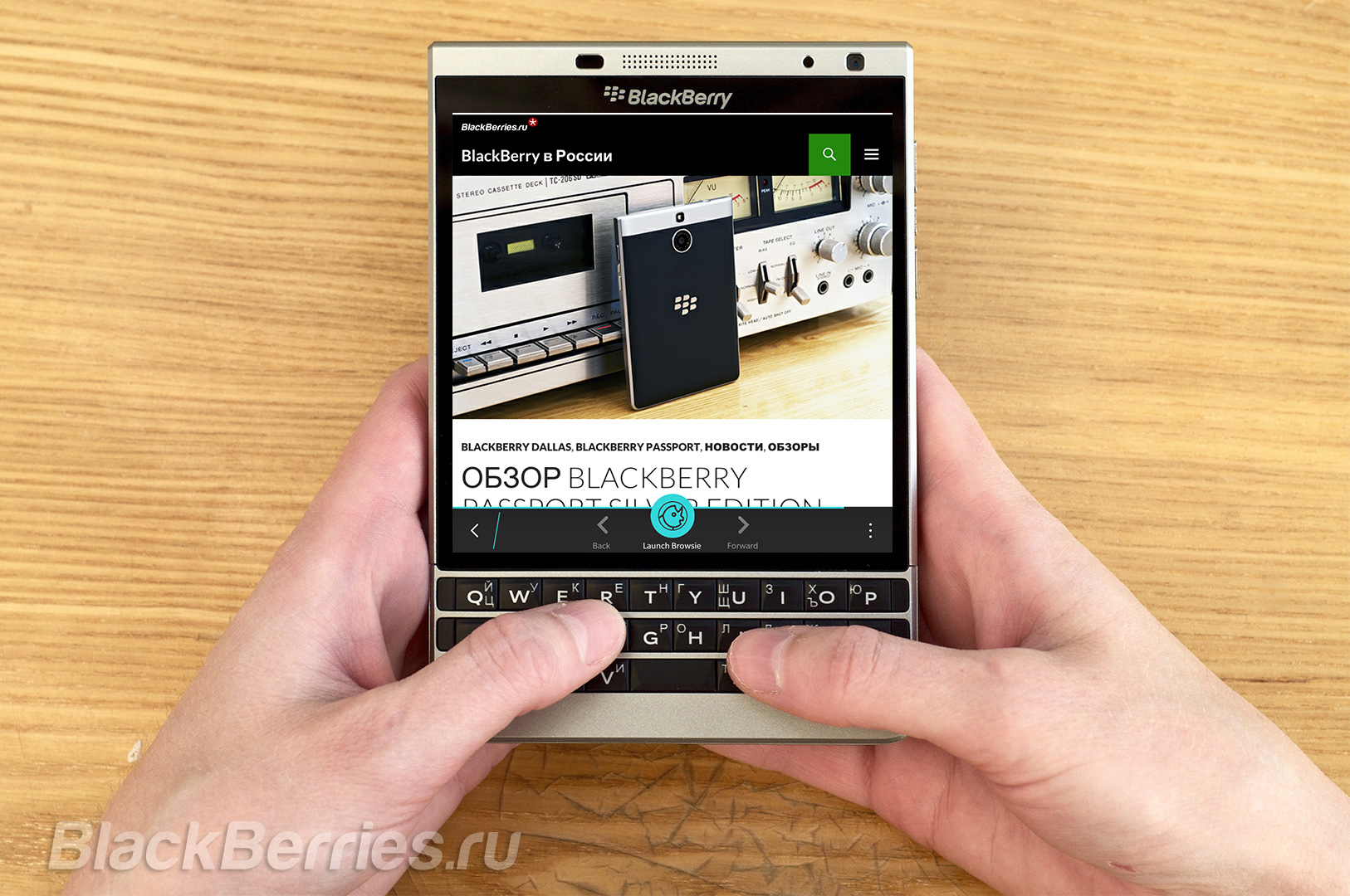 BlackBerry-Passport-ReaditNow