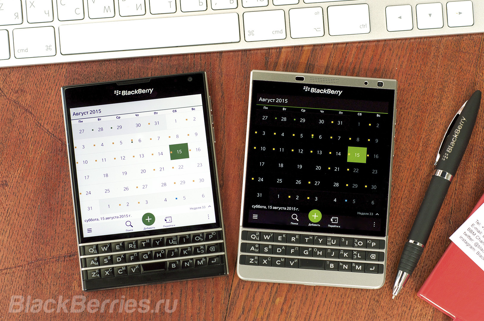 BlackBerry-Passport-Silver-Edition-2016