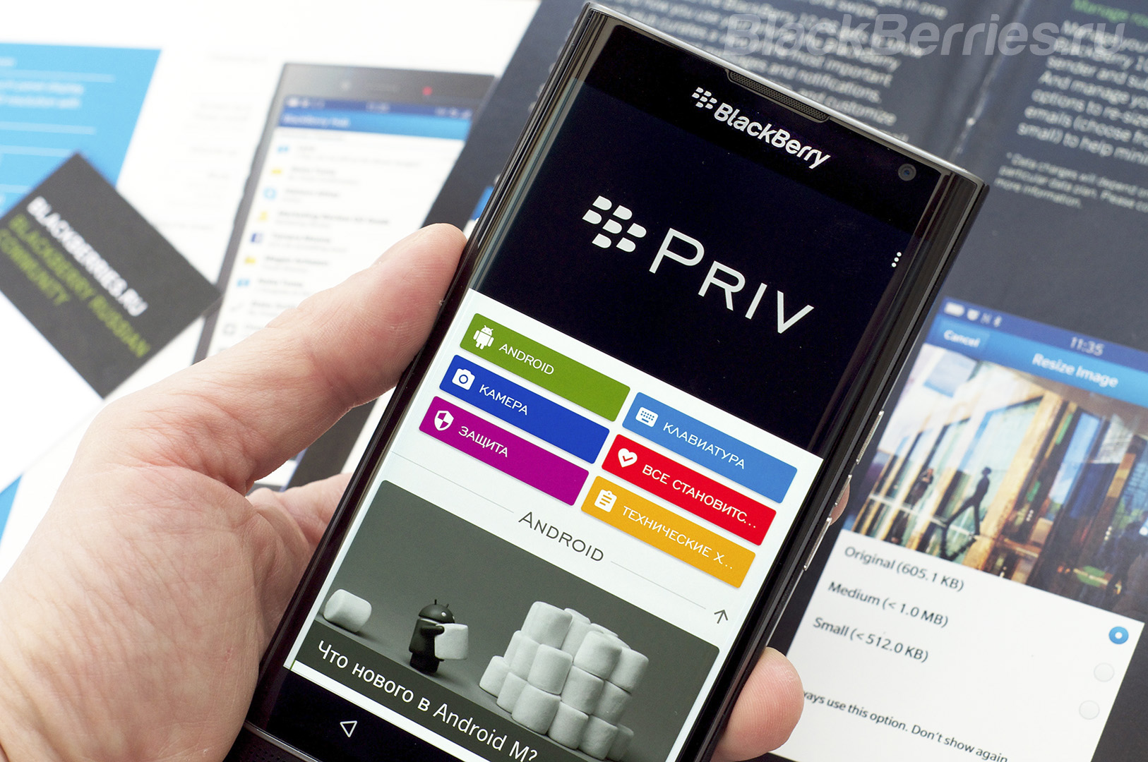 BlackBerry-Priv-Marshmallow-Beta-11