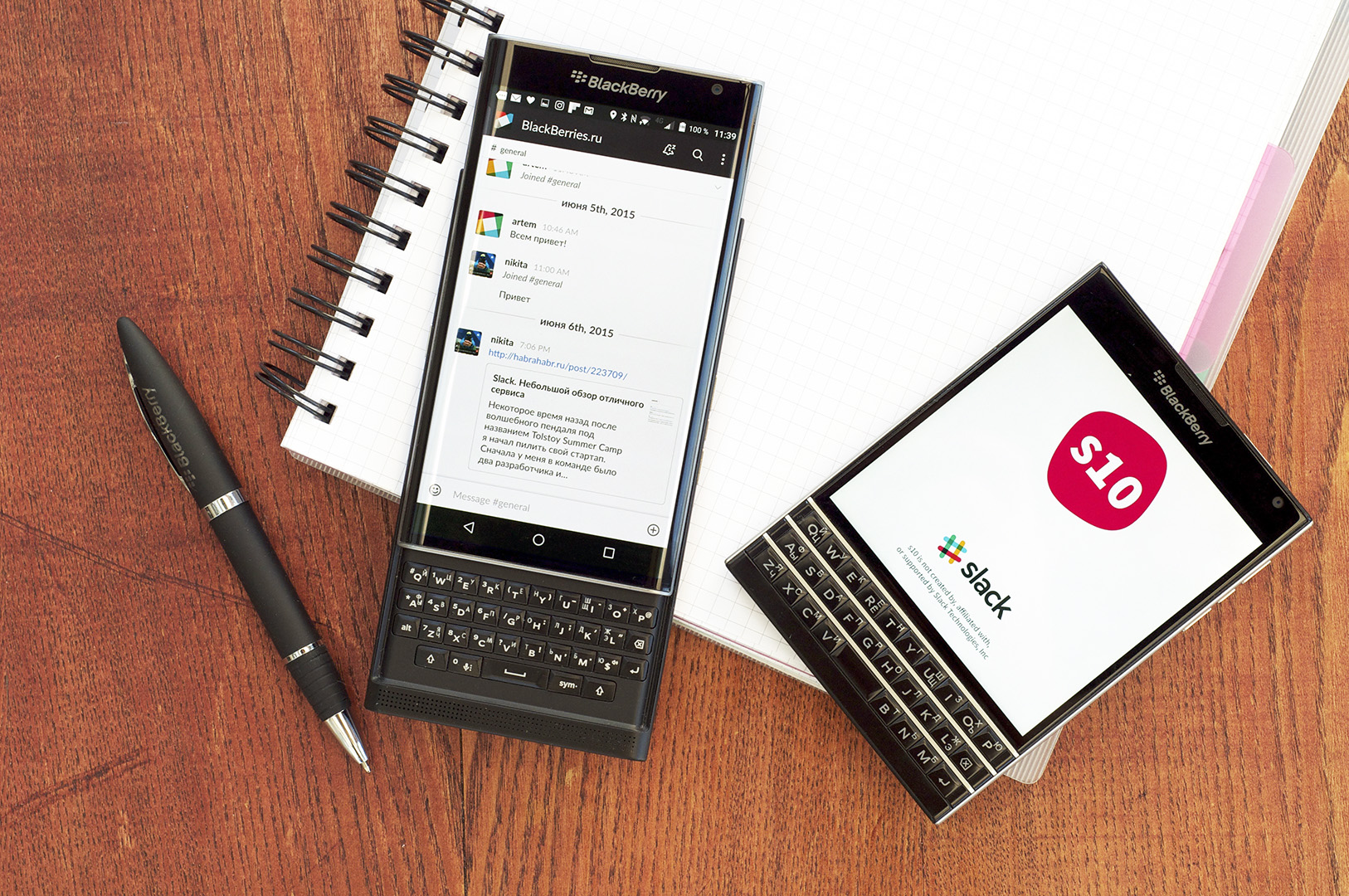 Slack для BlackBerry