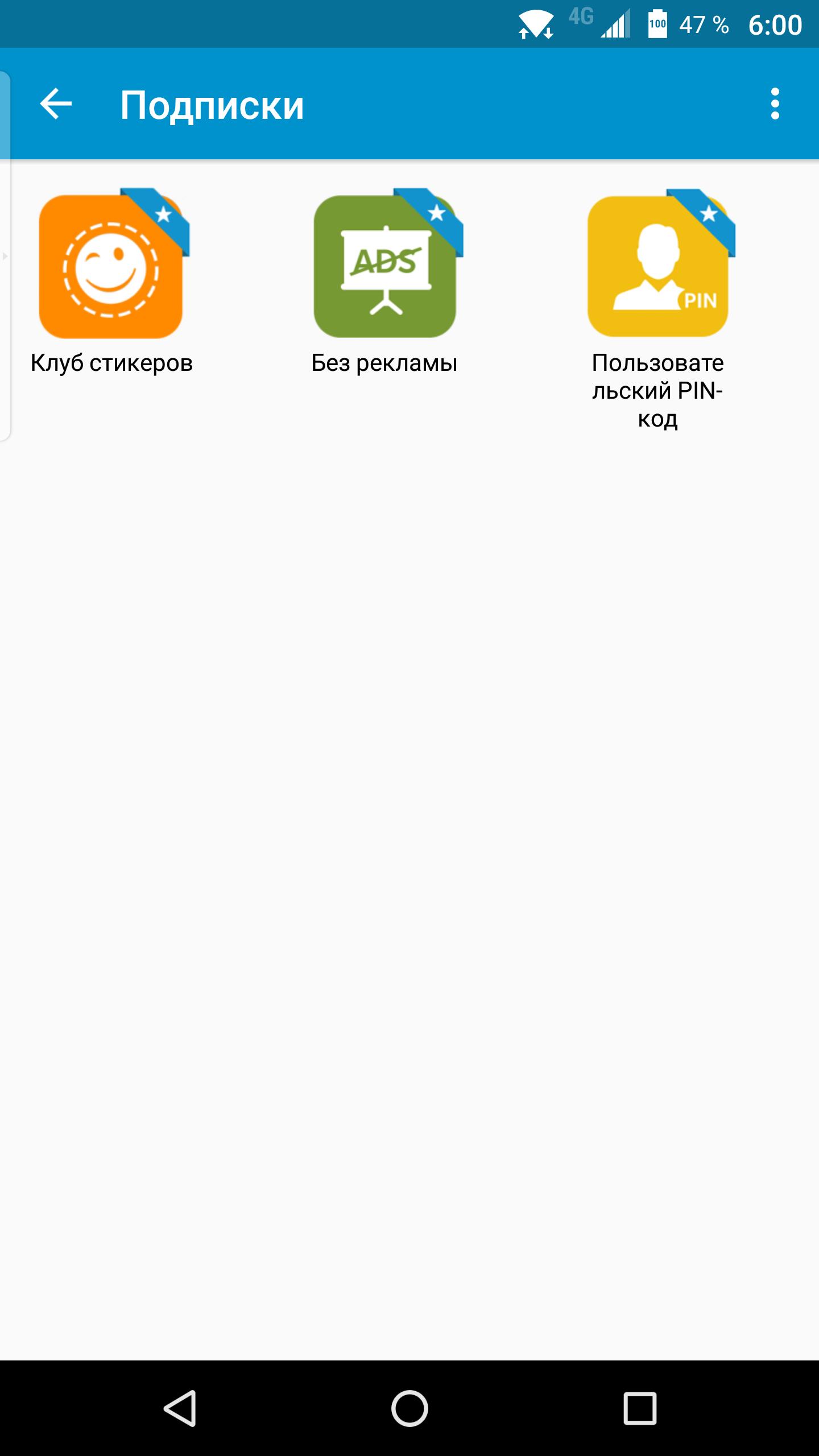 Screenshot_20160805-182810