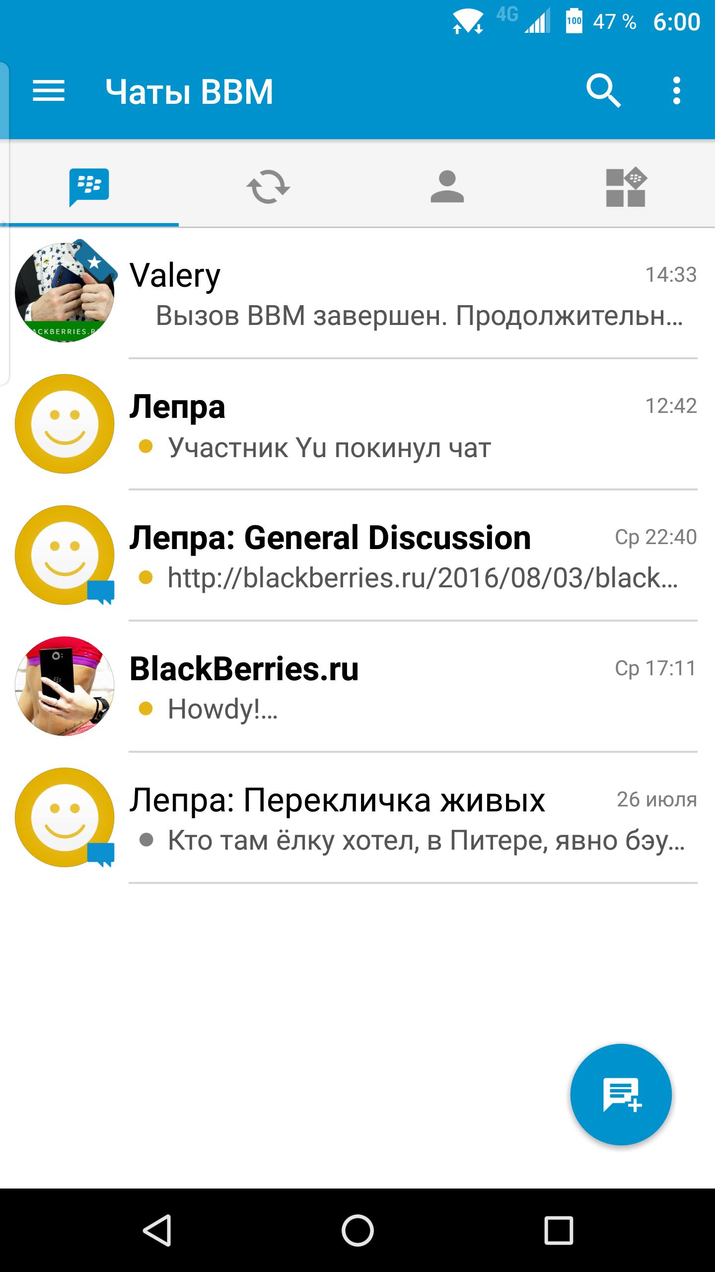 Screenshot_20160805-182832