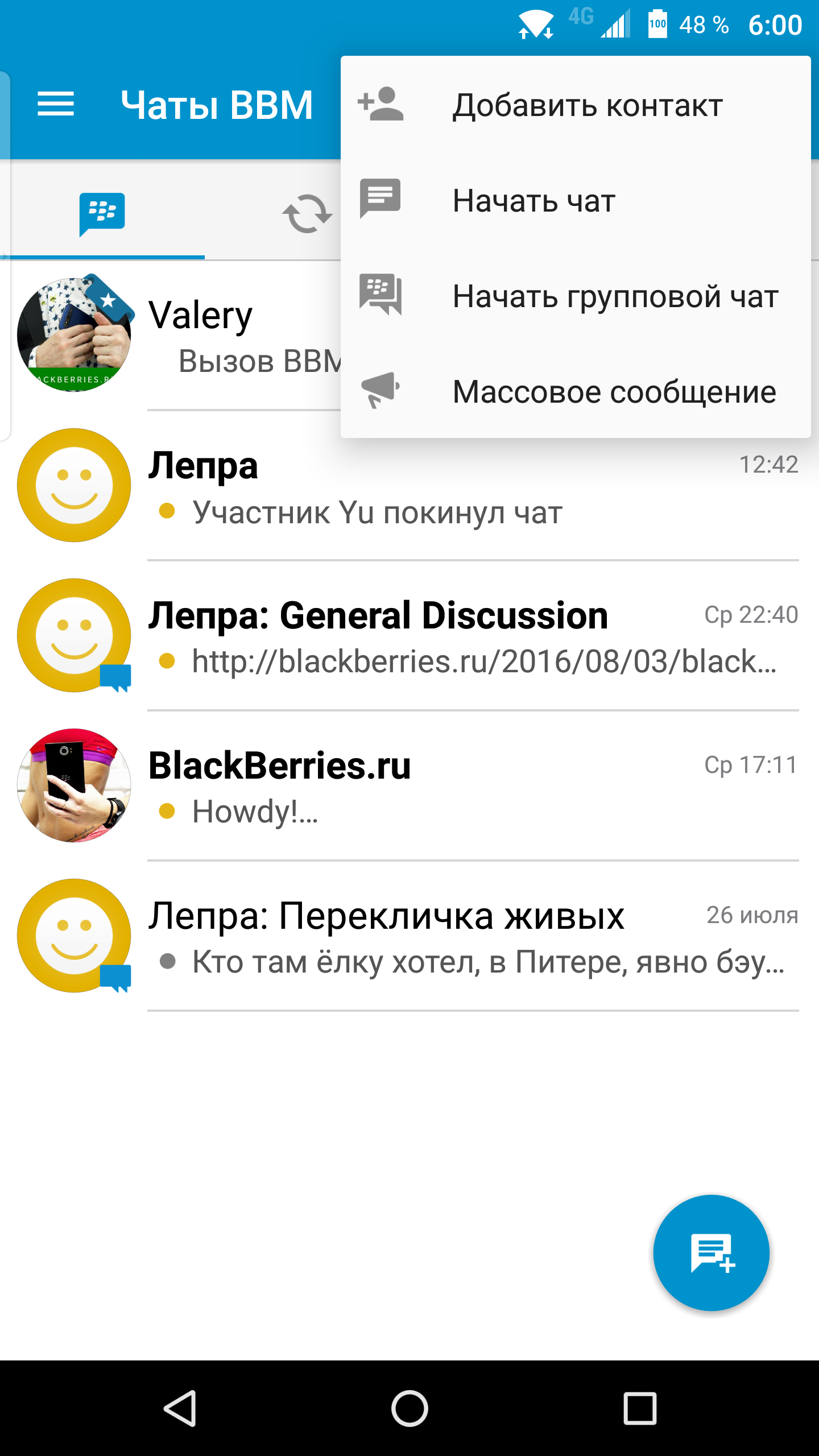 Screenshot_20160805-182932