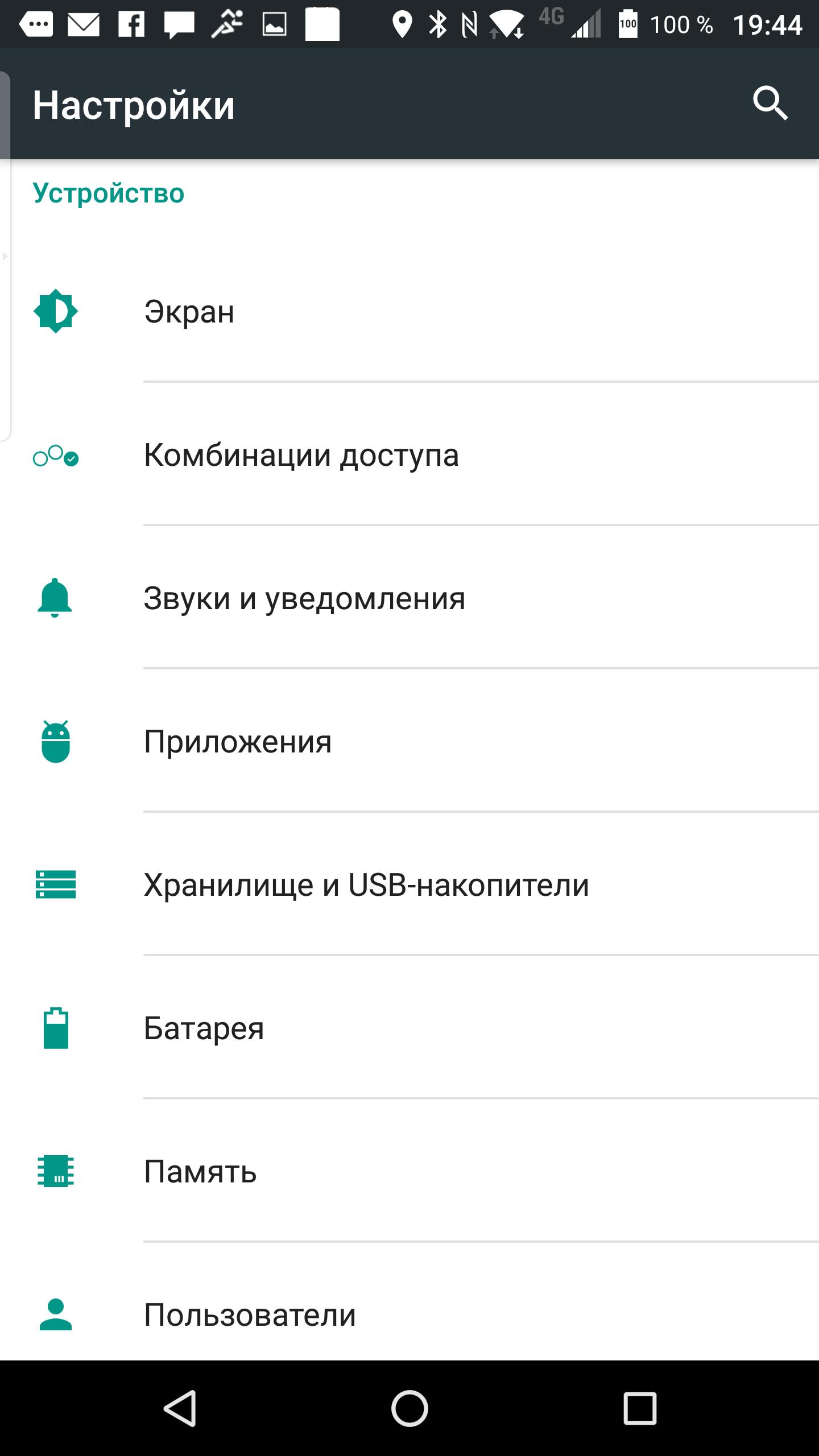 Screenshot_20160809-194410