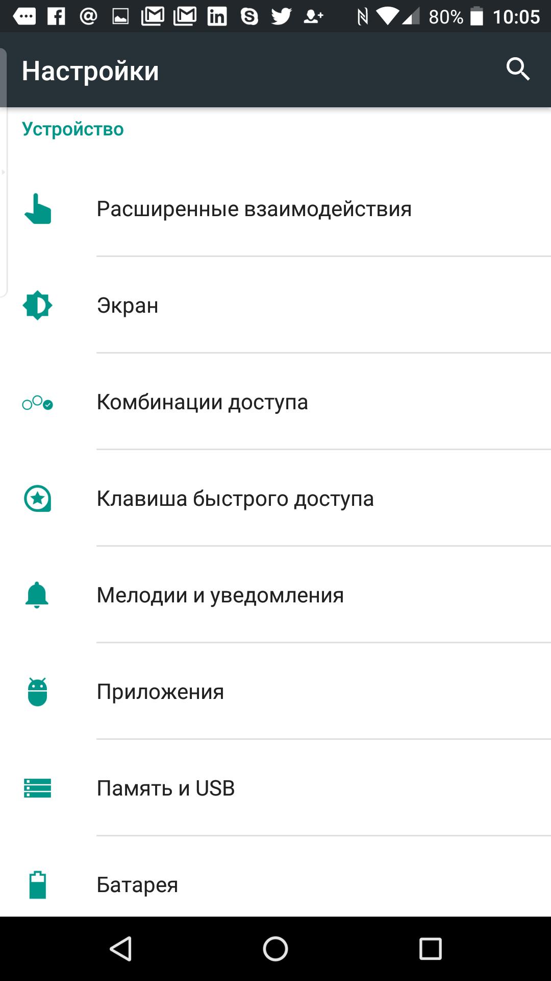 Screenshot_20160815-100534