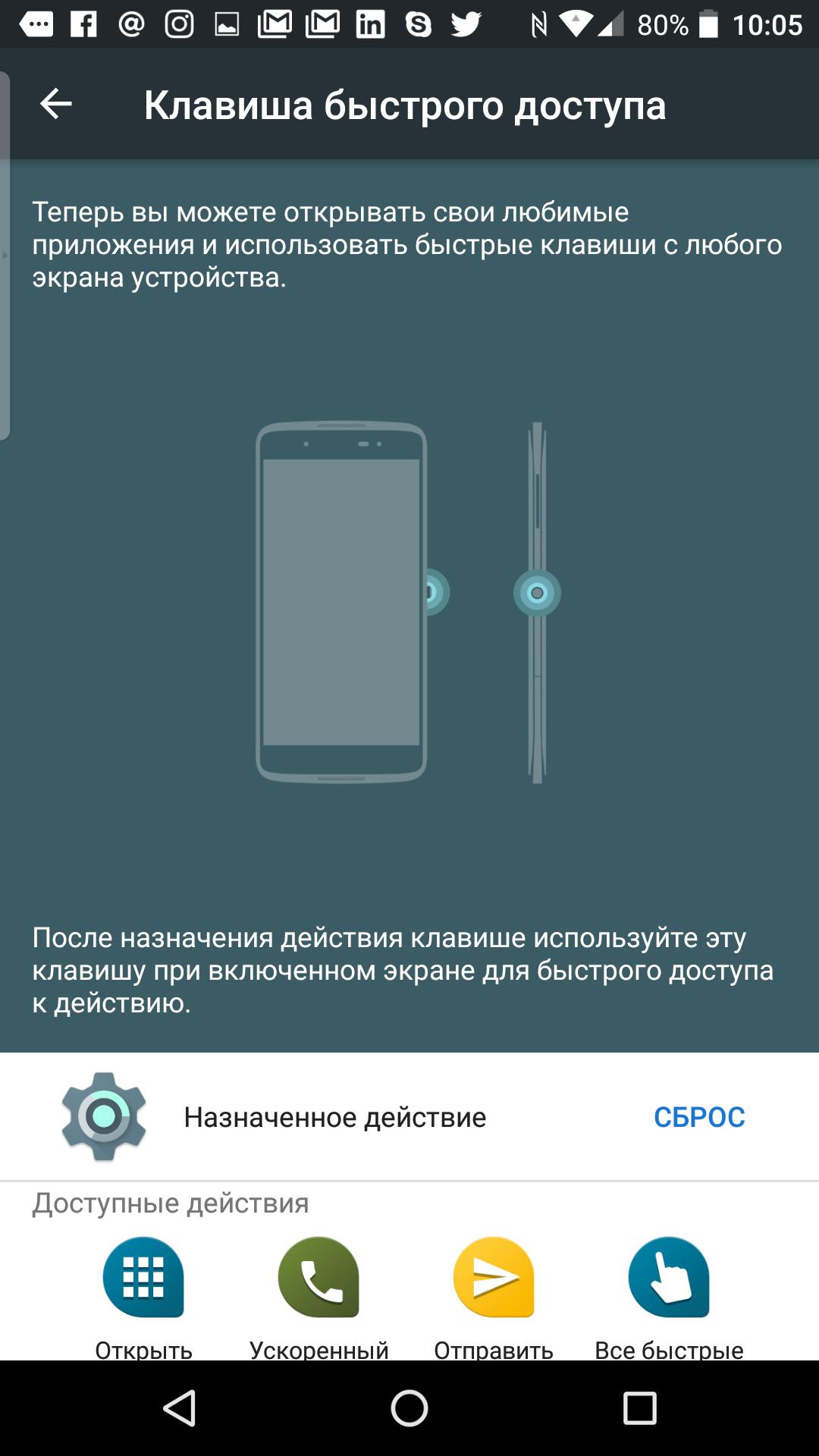 Screenshot_20160815-100541