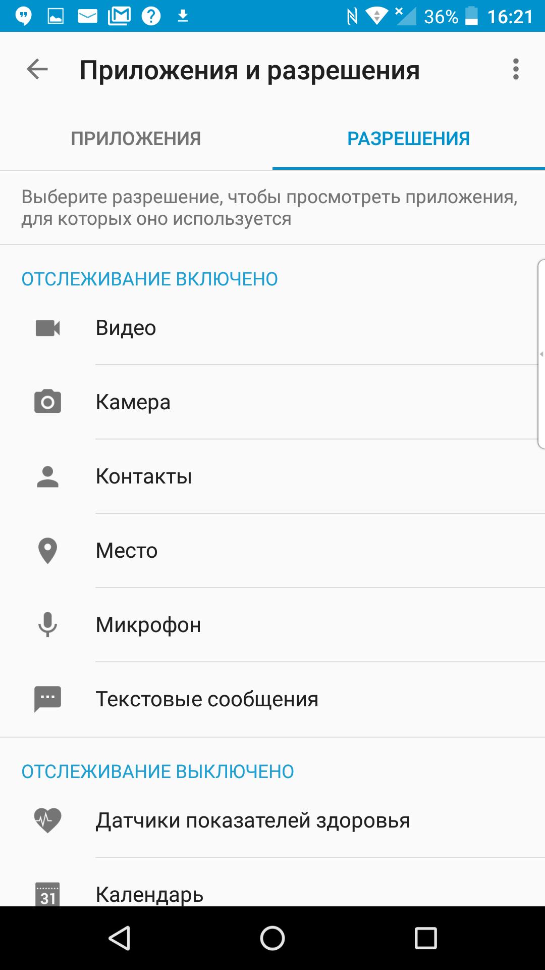 Screenshot_20160815-162110