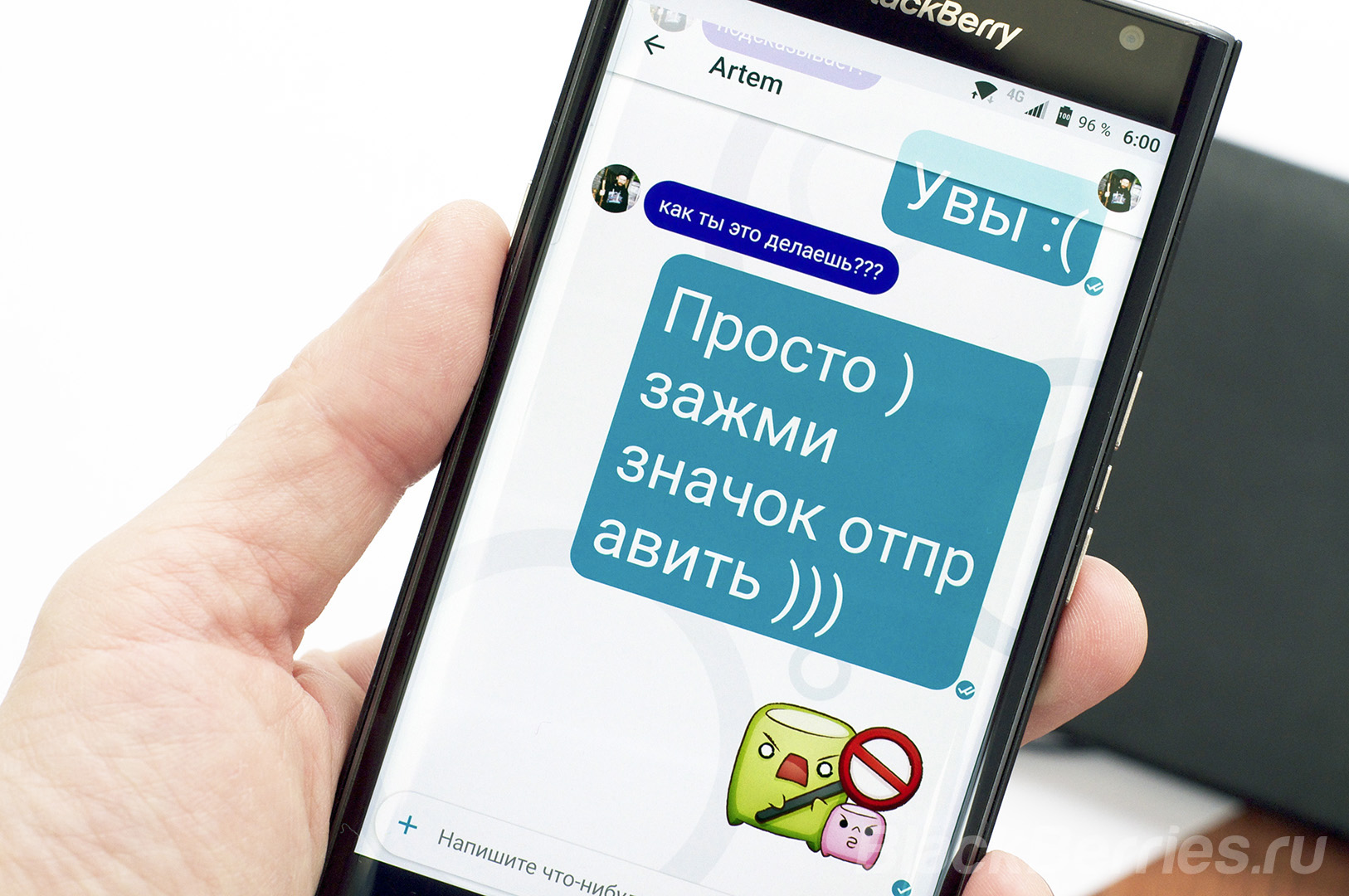 blackberry-priv-apps-25-05