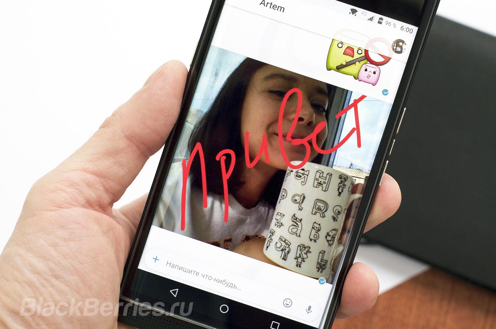 blackberry-priv-apps-25-10