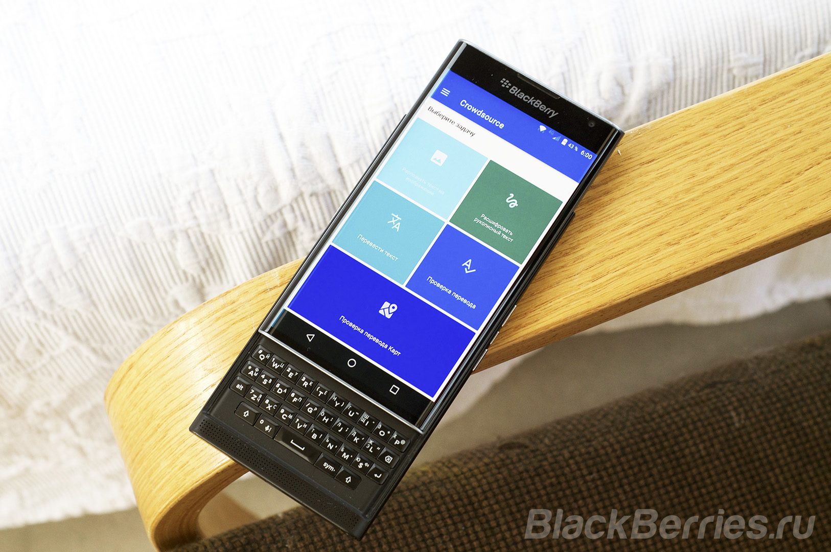 blackberry-priv-apps-39