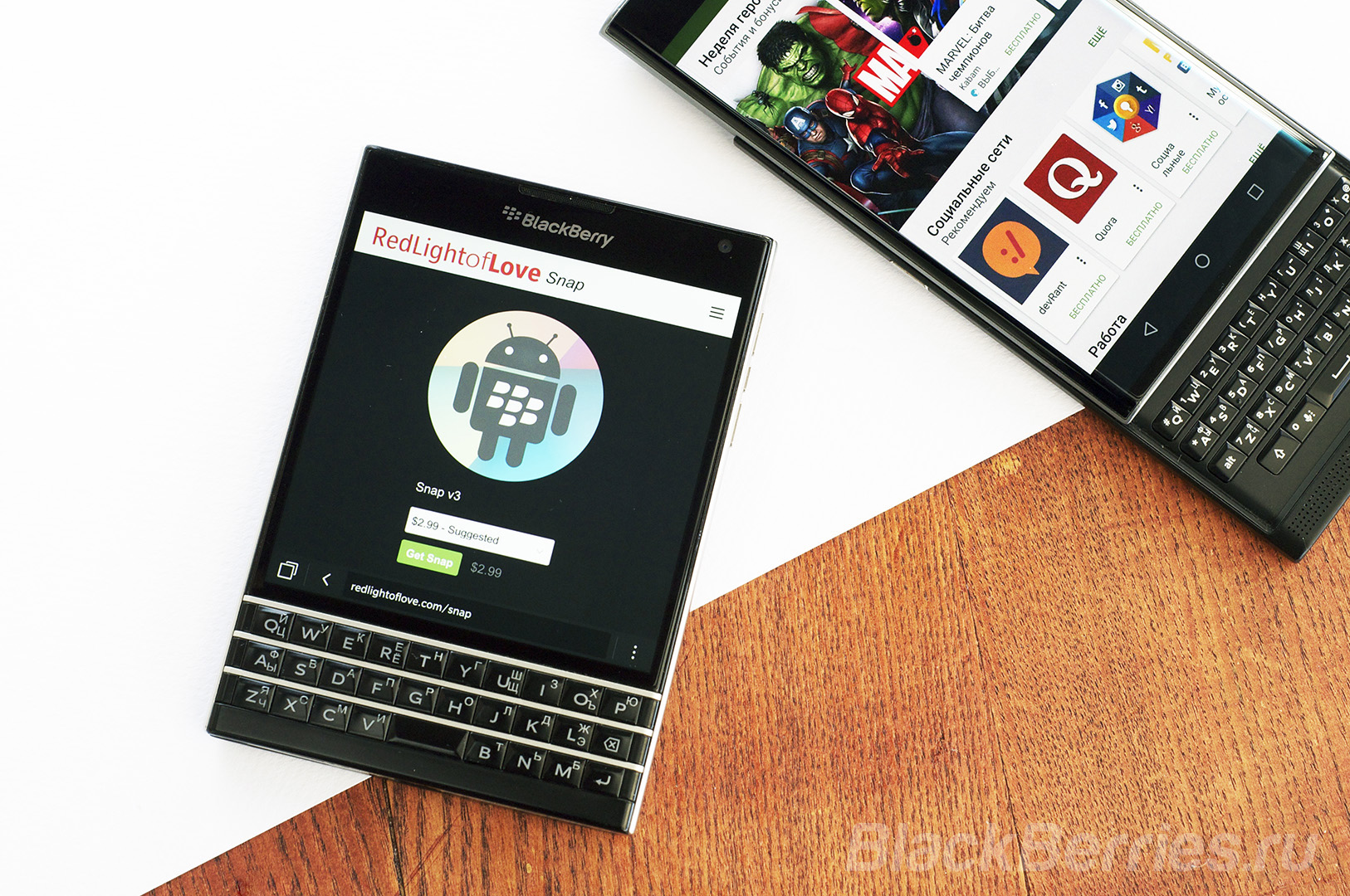 Android для BlackBerry | BlackBerry в России