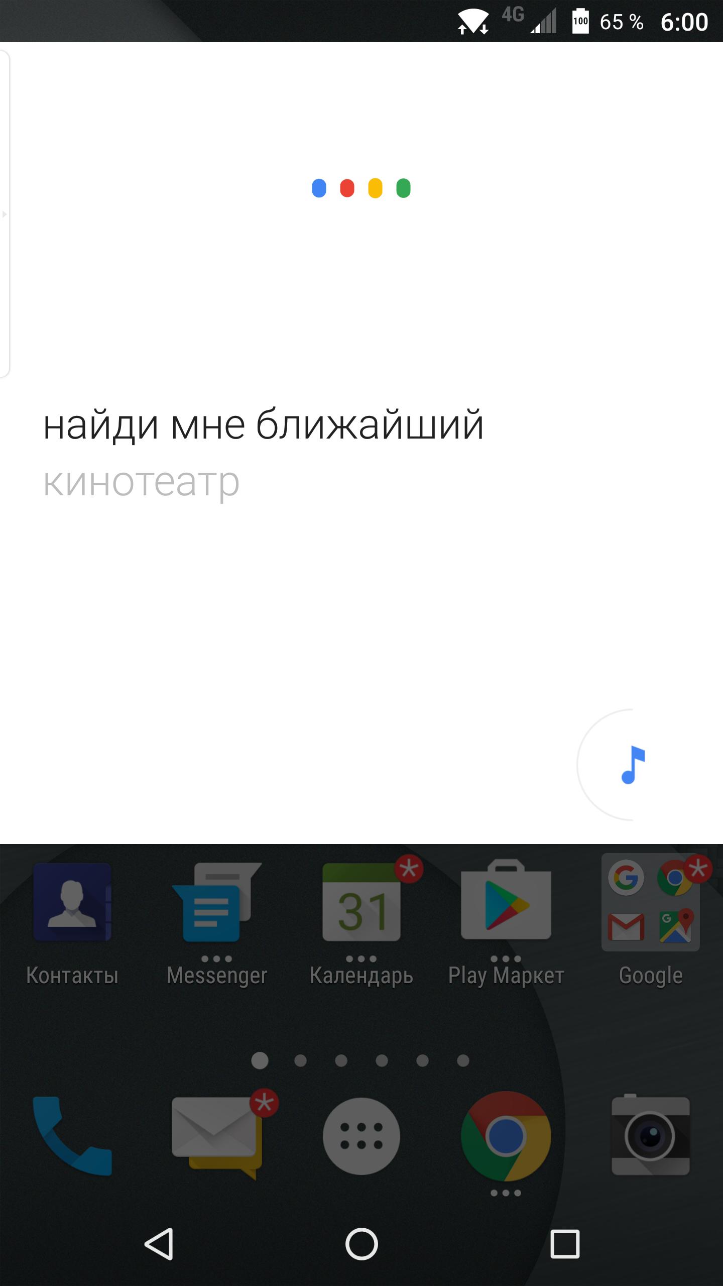 Screenshot_20160905-024214