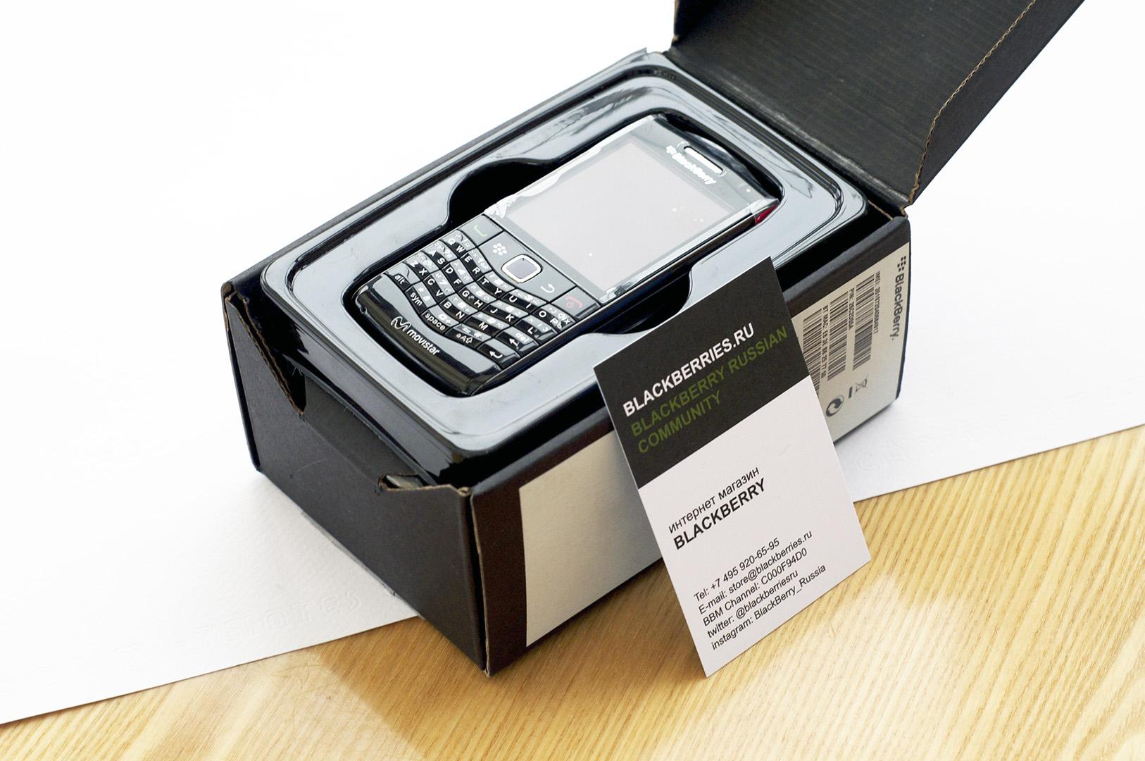 blackberry-9100-pearl-3g-01
