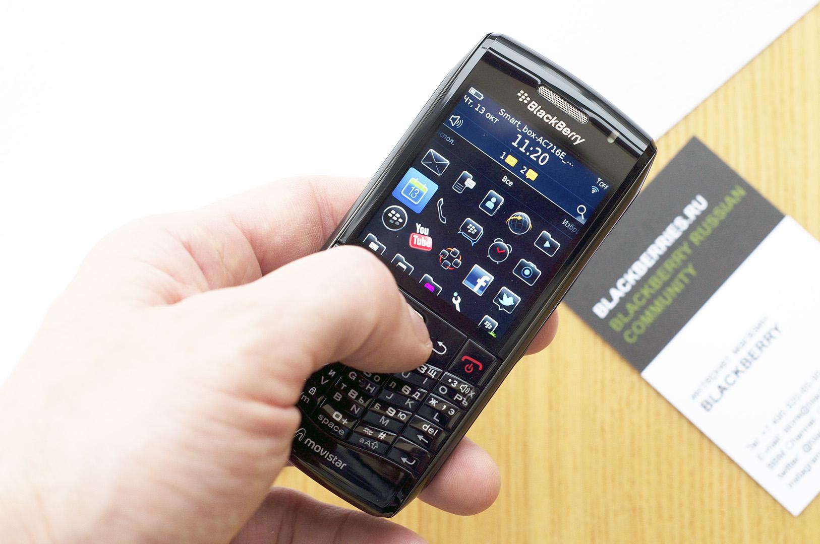blackberry-9100-pearl-3g-14
