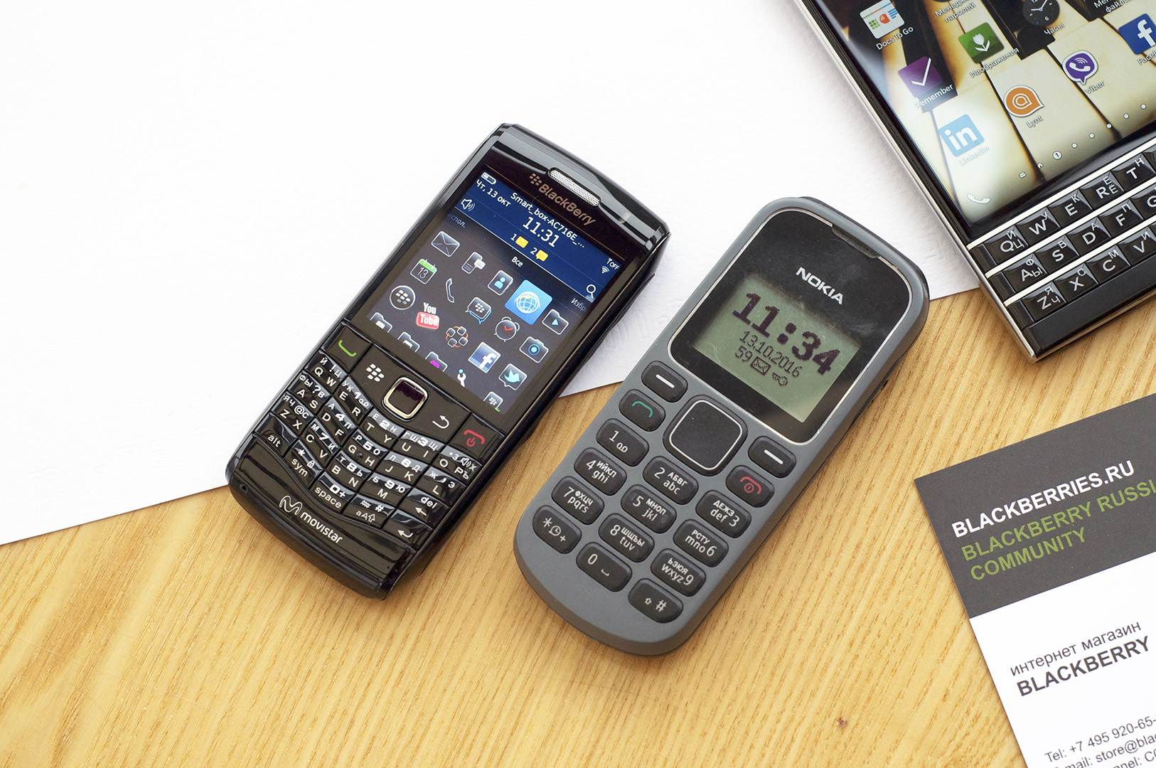 blackberry-9100-pearl-3g-20