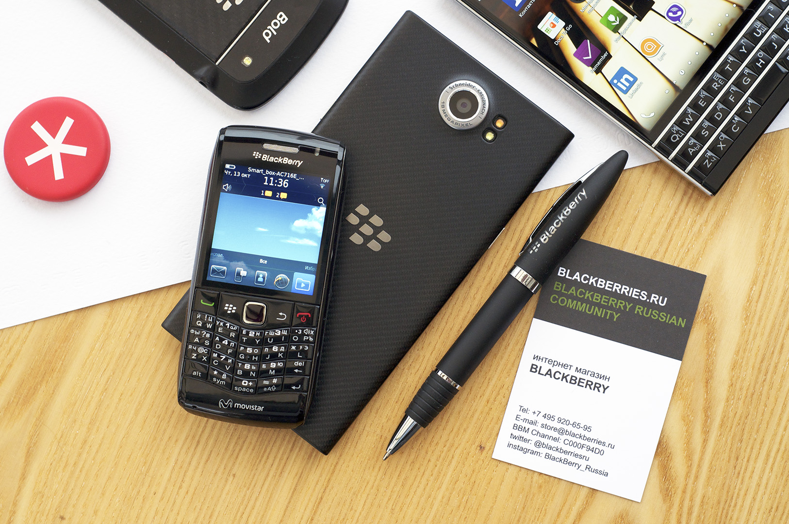 blackberry-9100-pearl-3g-27