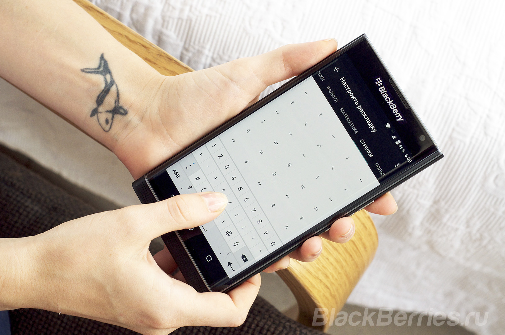 blackberry-priv-apps-19