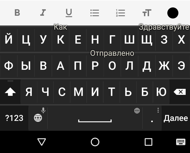 screenshot_20161020-211117