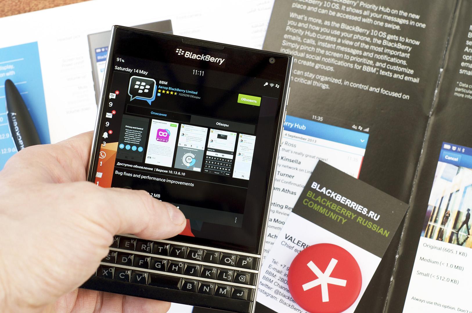 bbm-blackberry-1