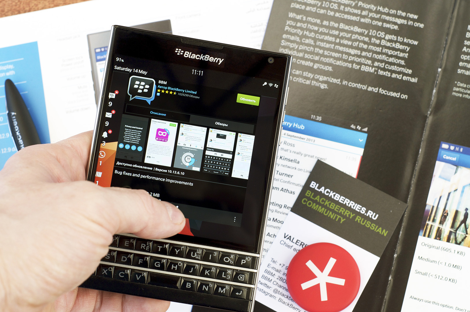 bbm-blackberry