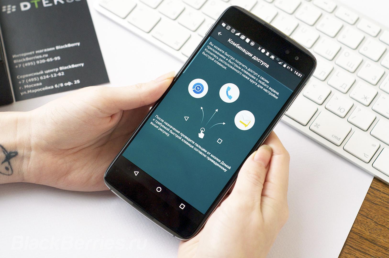 blackberry-dtek60-review-18
