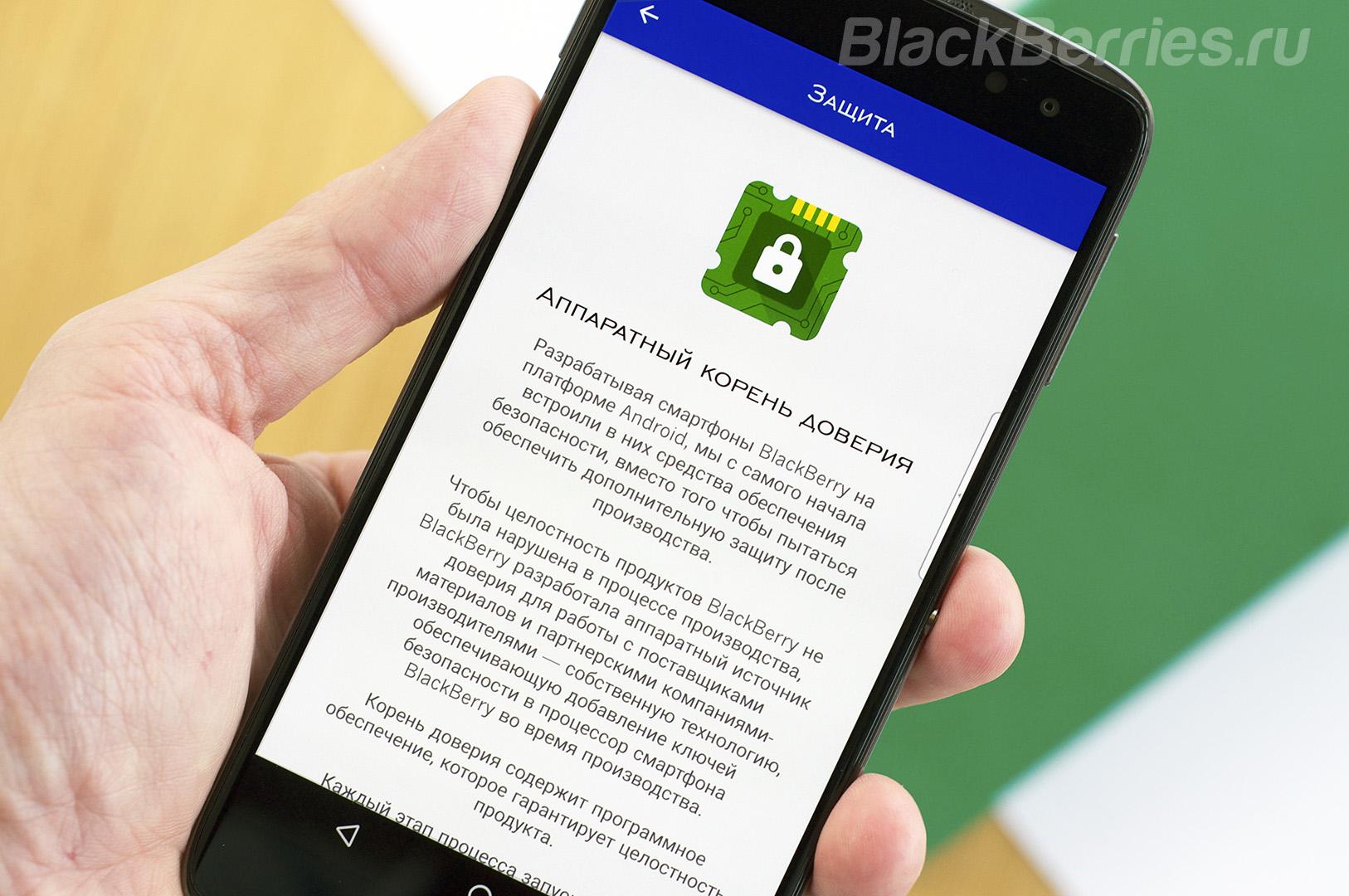 blackberry-dtek60-review-2-19