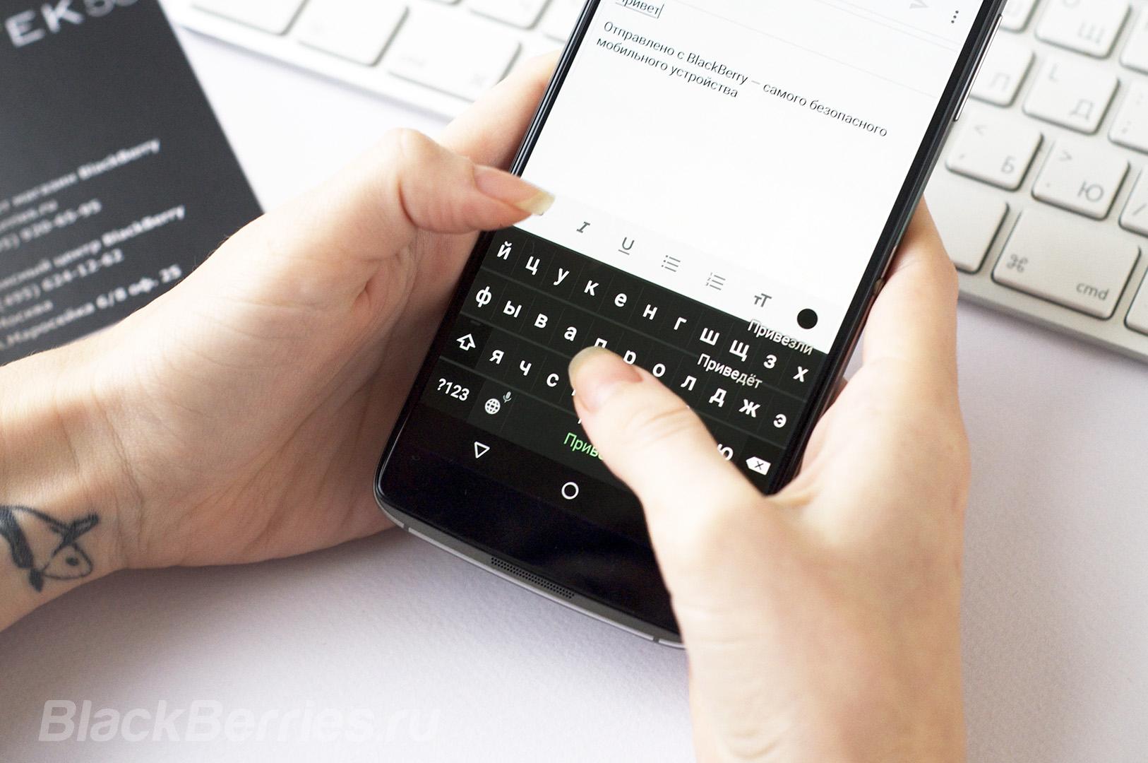 blackberry-dtek60-review-21