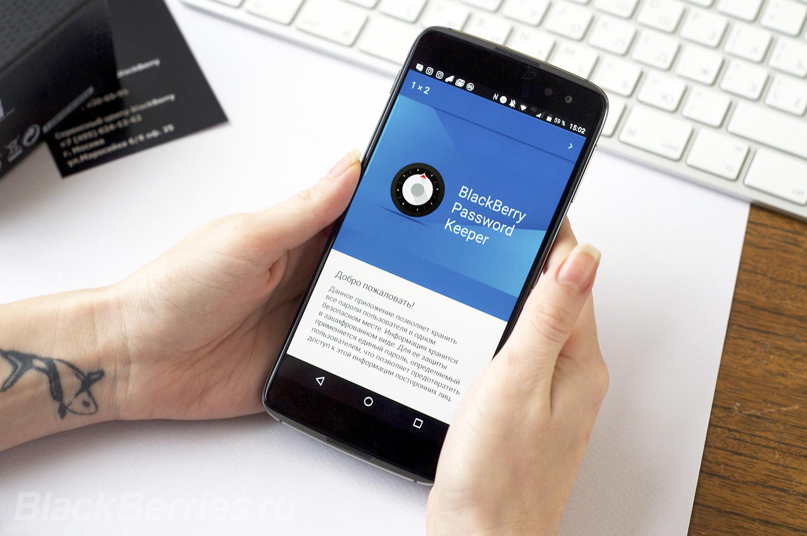 blackberry-dtek60-review-30