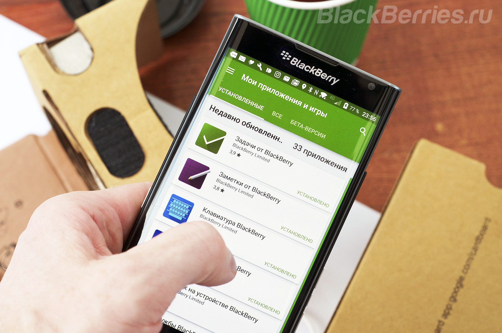 blackberry-priv-apps-27
