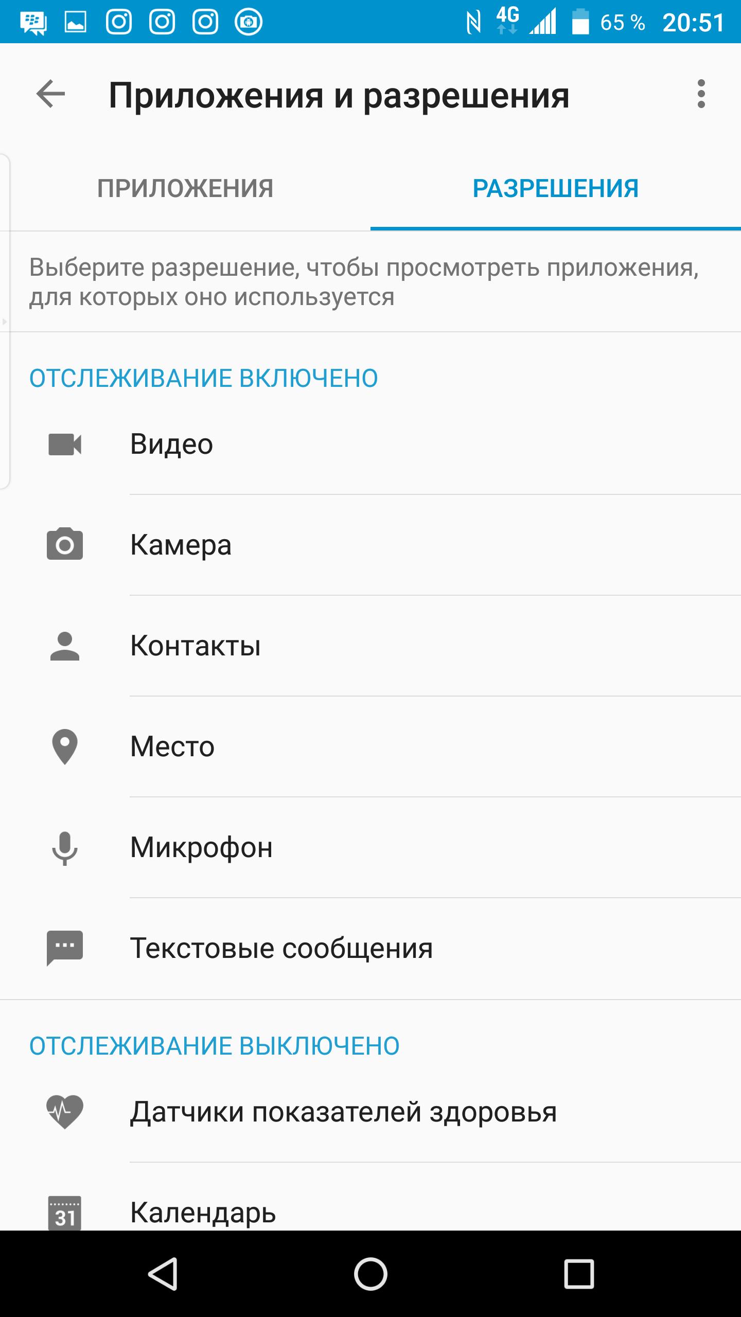 screenshot_20161108-205138
