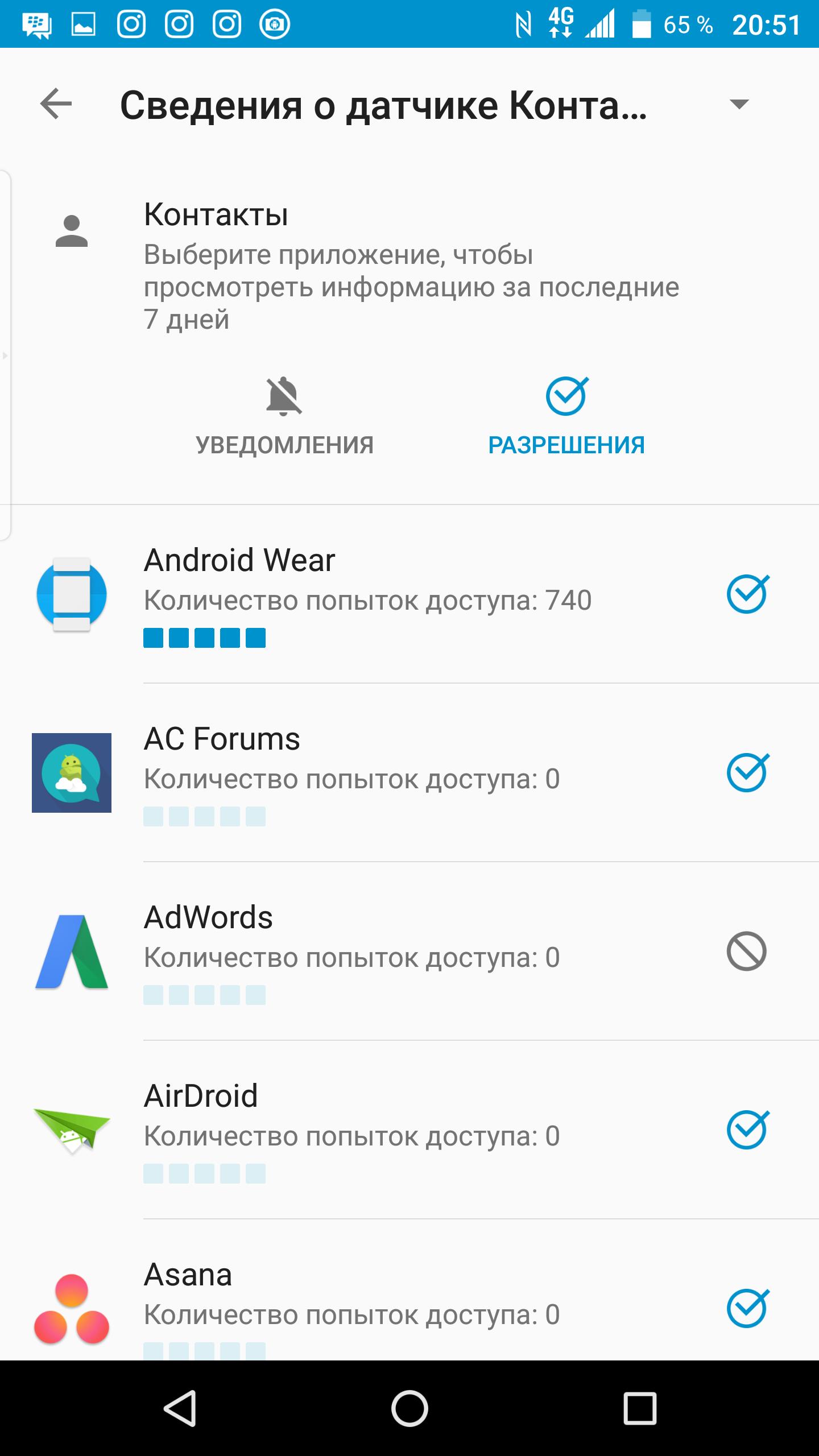 screenshot_20161108-205150
