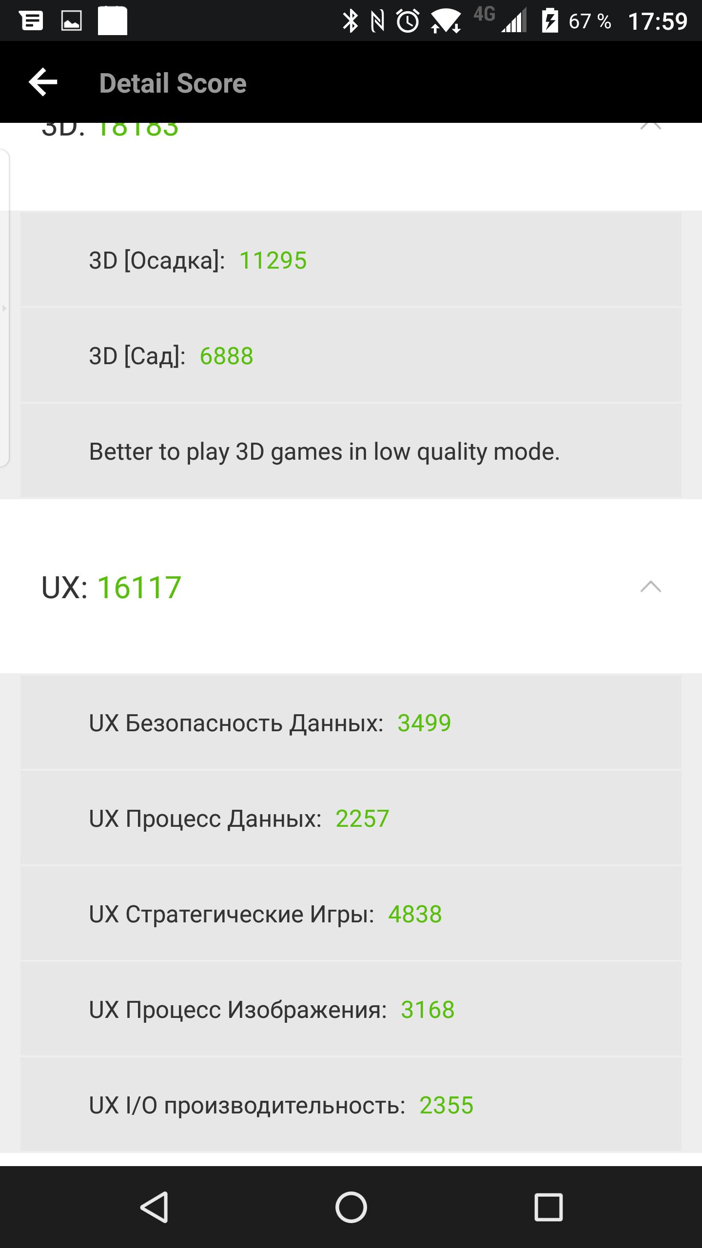 screenshot_20161116-175923
