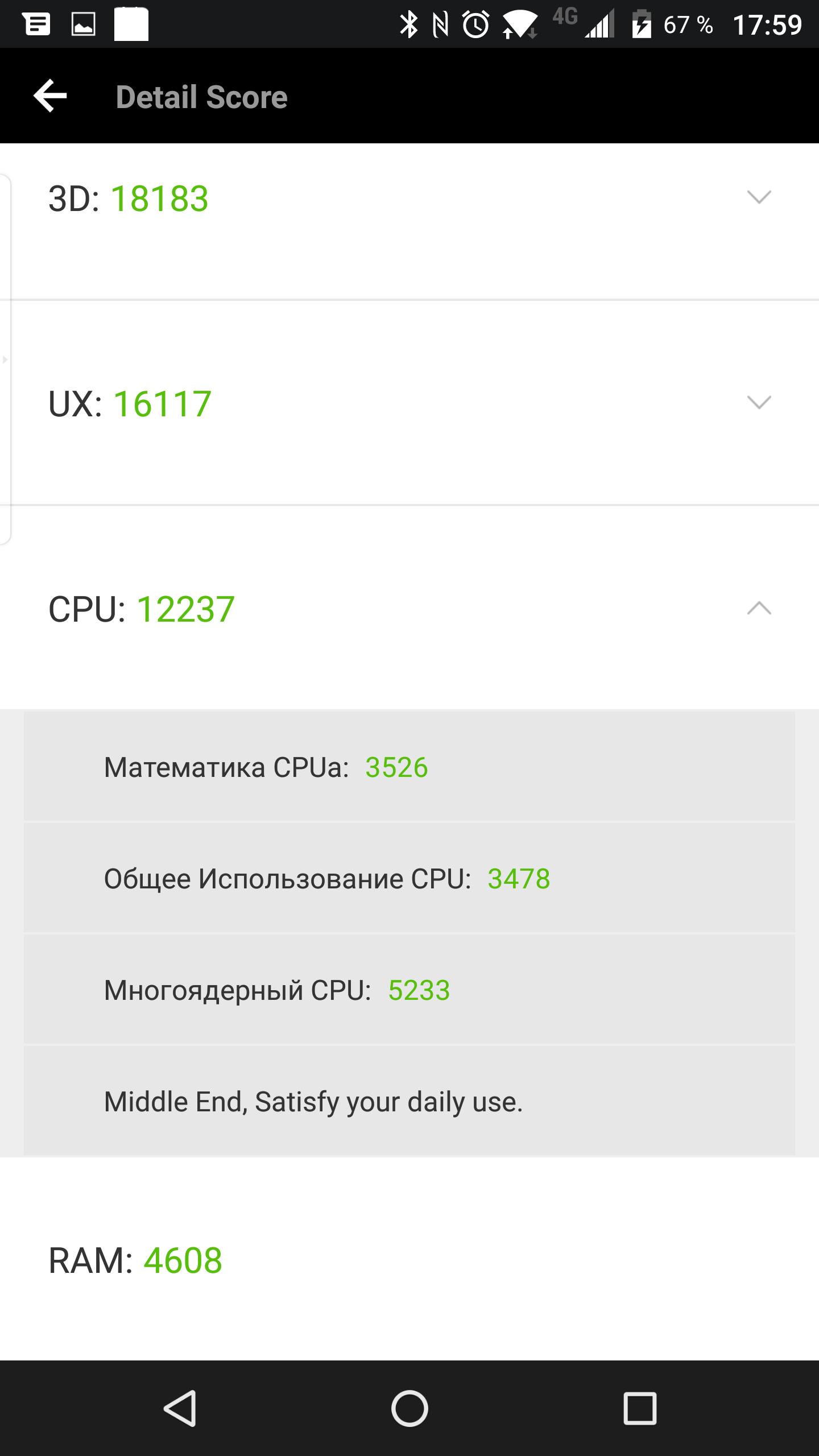 screenshot_20161116-175948