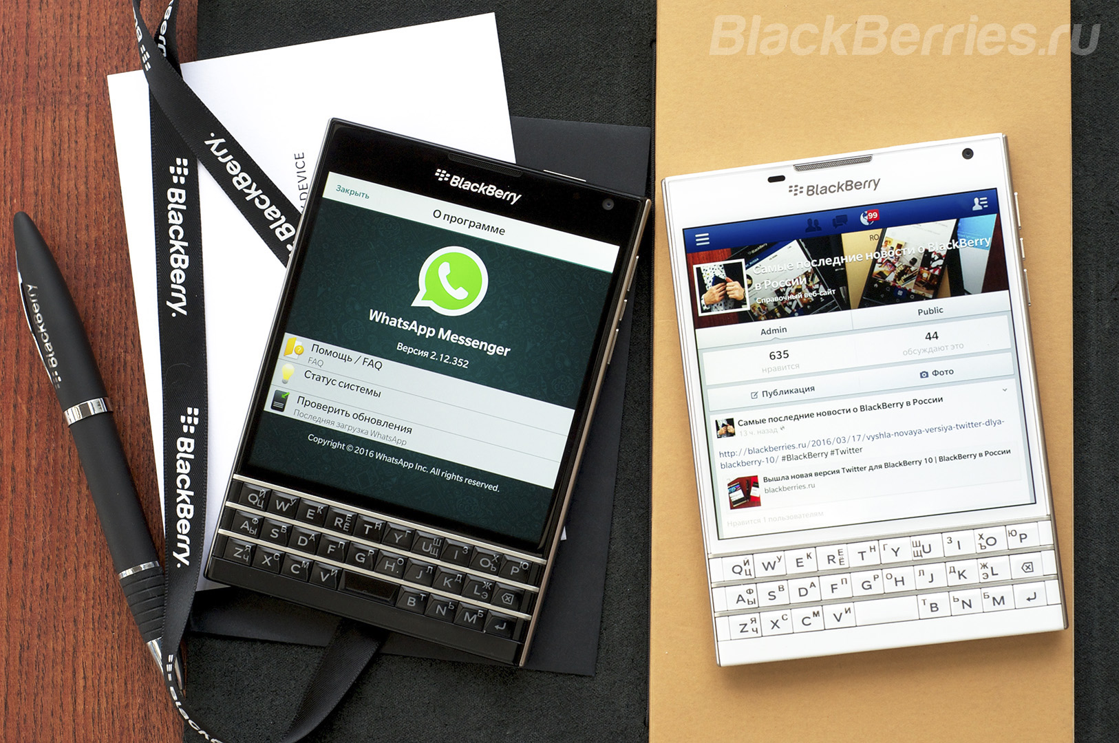 whatsapp-blackberry-10