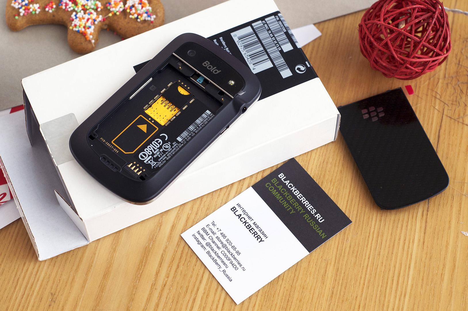 blackberry-9900-bold-2014-4