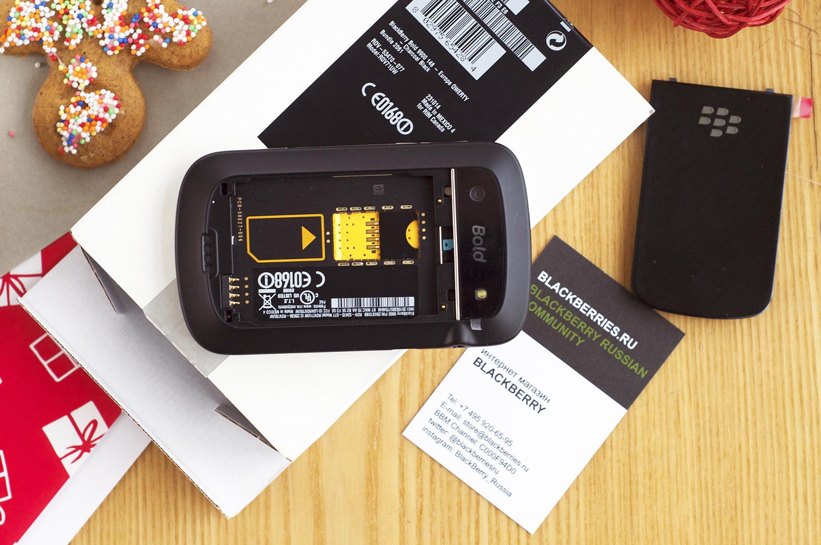 blackberry-9900-bold-2014-6