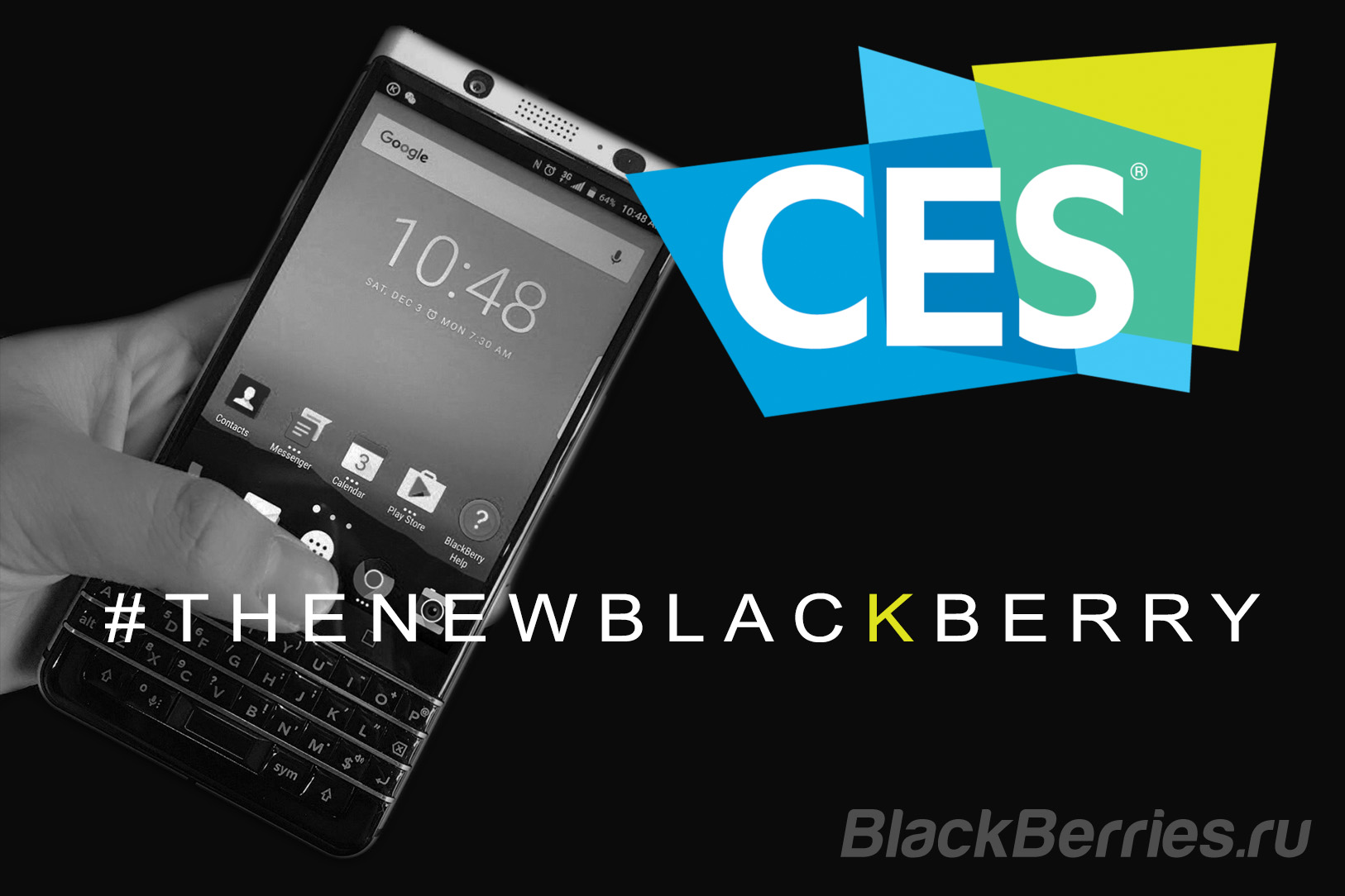 blackberry-ces2017